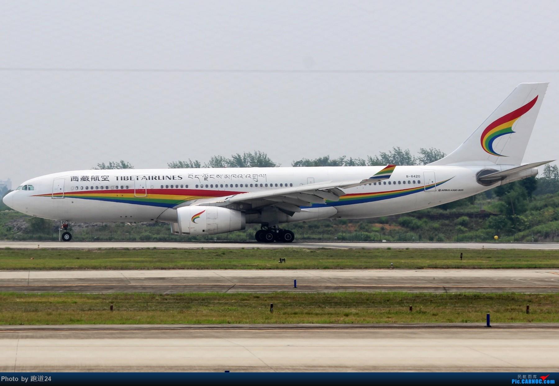 Re:[原创][多图党]不愧是成卢兹啊!! 1800*1200 AIRBUS A330-200 B-8420 中国成都双流国际机场