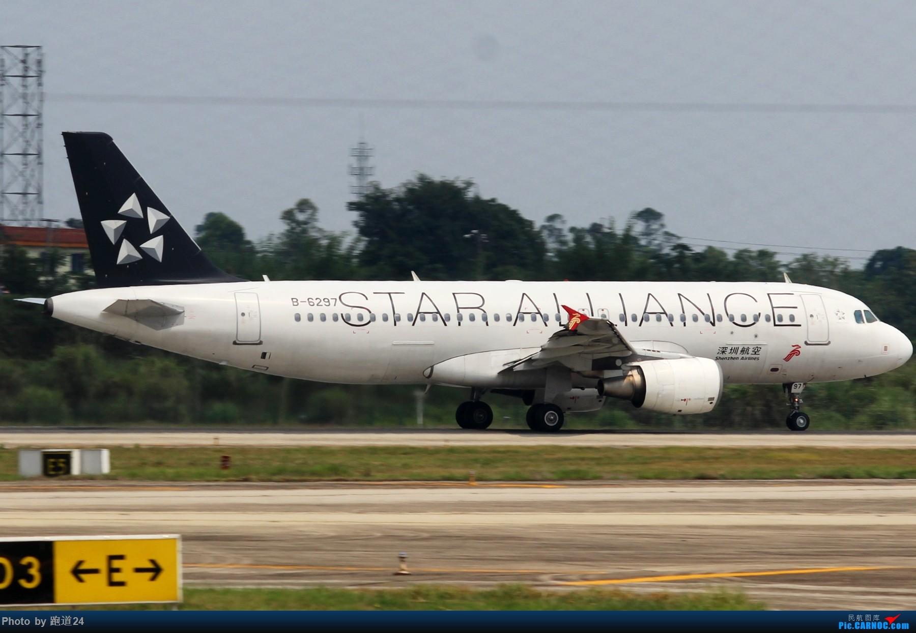 Re:[原创][多图党]不愧是成卢兹啊!! 1800*1200 AIRBUS A320-200 B-6297 中国成都双流国际机场