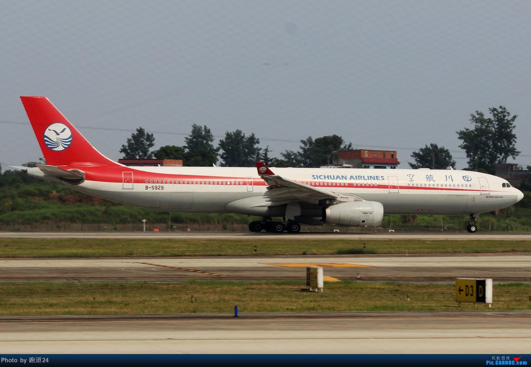 Re:[原创][多图党]不愧是成卢兹啊!! 1800*1200 AIRBUS A330-300 B-5929 中国成都双流国际机场