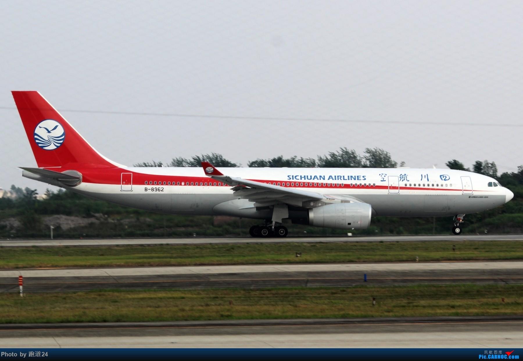 Re:[原创][多图党]不愧是成卢兹啊!! 1800*1200 AIRBUS A330-200 B-8962 中国成都双流国际机场