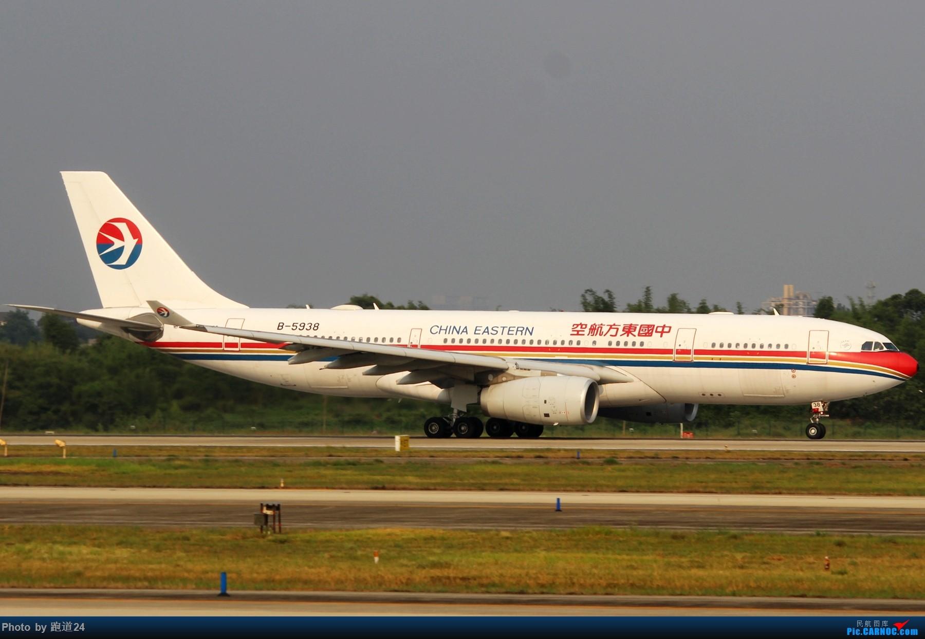 Re:[原创][多图党]不愧是成卢兹啊!! 1800*1200 AIRBUS A330-200 B-5938 中国成都双流国际机场