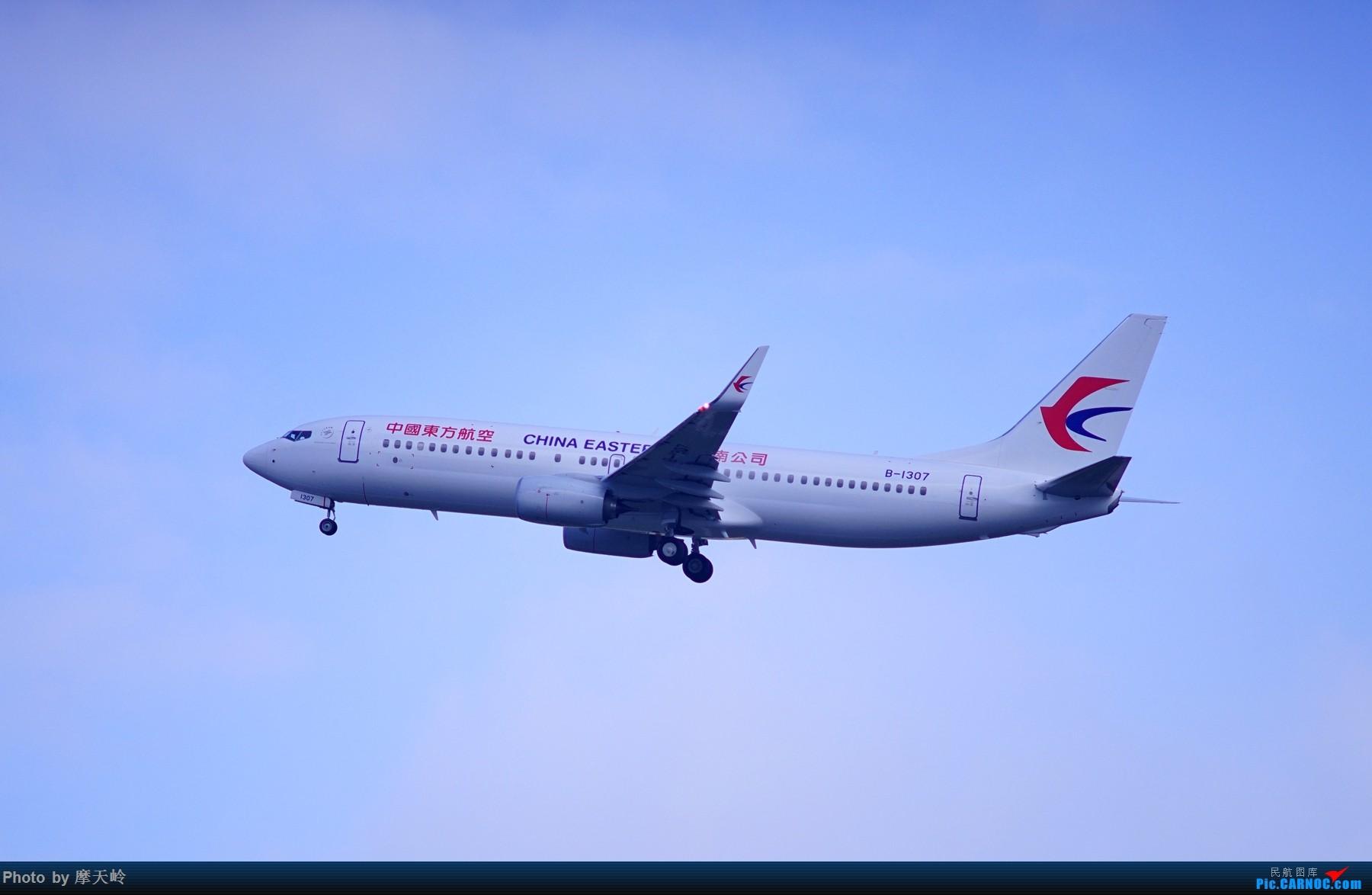 [原创]kmg 东西跑道追拍飞机 BOEING 737-800  中国昆明长水国际机场