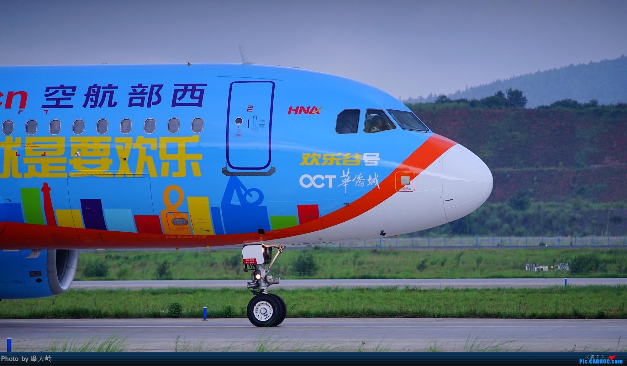 Re:[原创]kmg 东西跑道追拍飞机 AIRBUS A320-200 B-9982 中国昆明长水国际机场