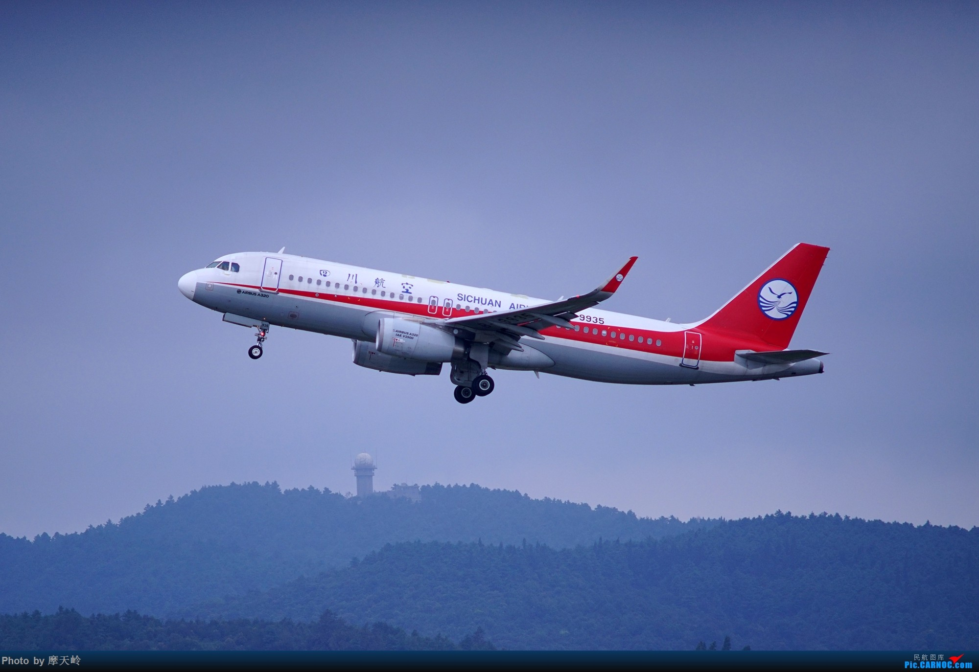 Re:[原创]kmg 东西跑道追拍飞机 AIRBUS A320-200 B-9935 中国昆明长水国际机场