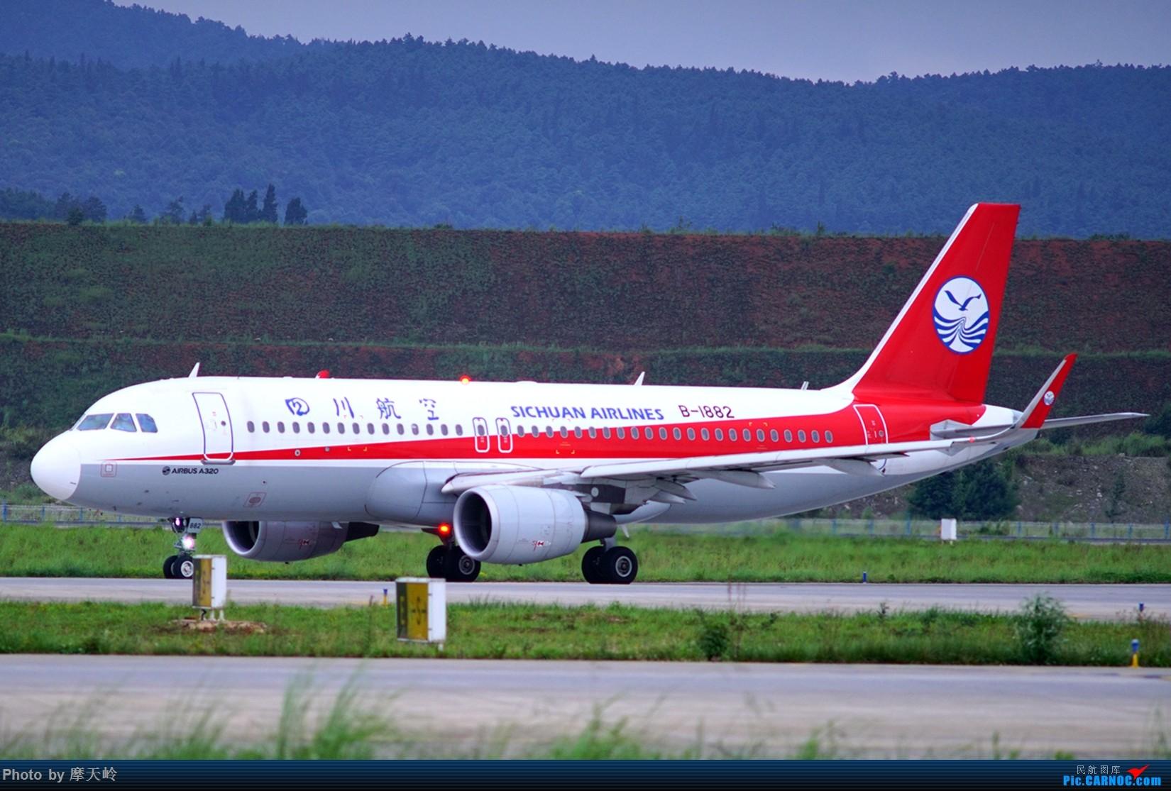 Re:[原创]kmg 东西跑道追拍飞机 AIRBUS A320-200 B-1882 中国昆明长水国际机场