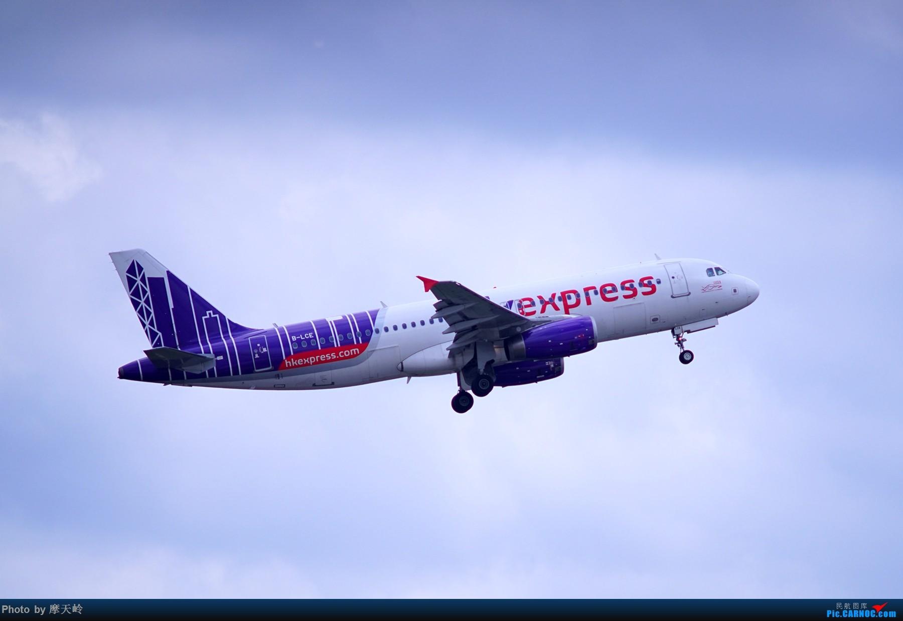 Re:[原创]kmg 东西跑道追拍飞机 AIRBUS A320-200 B-LCE 中国昆明长水国际机场