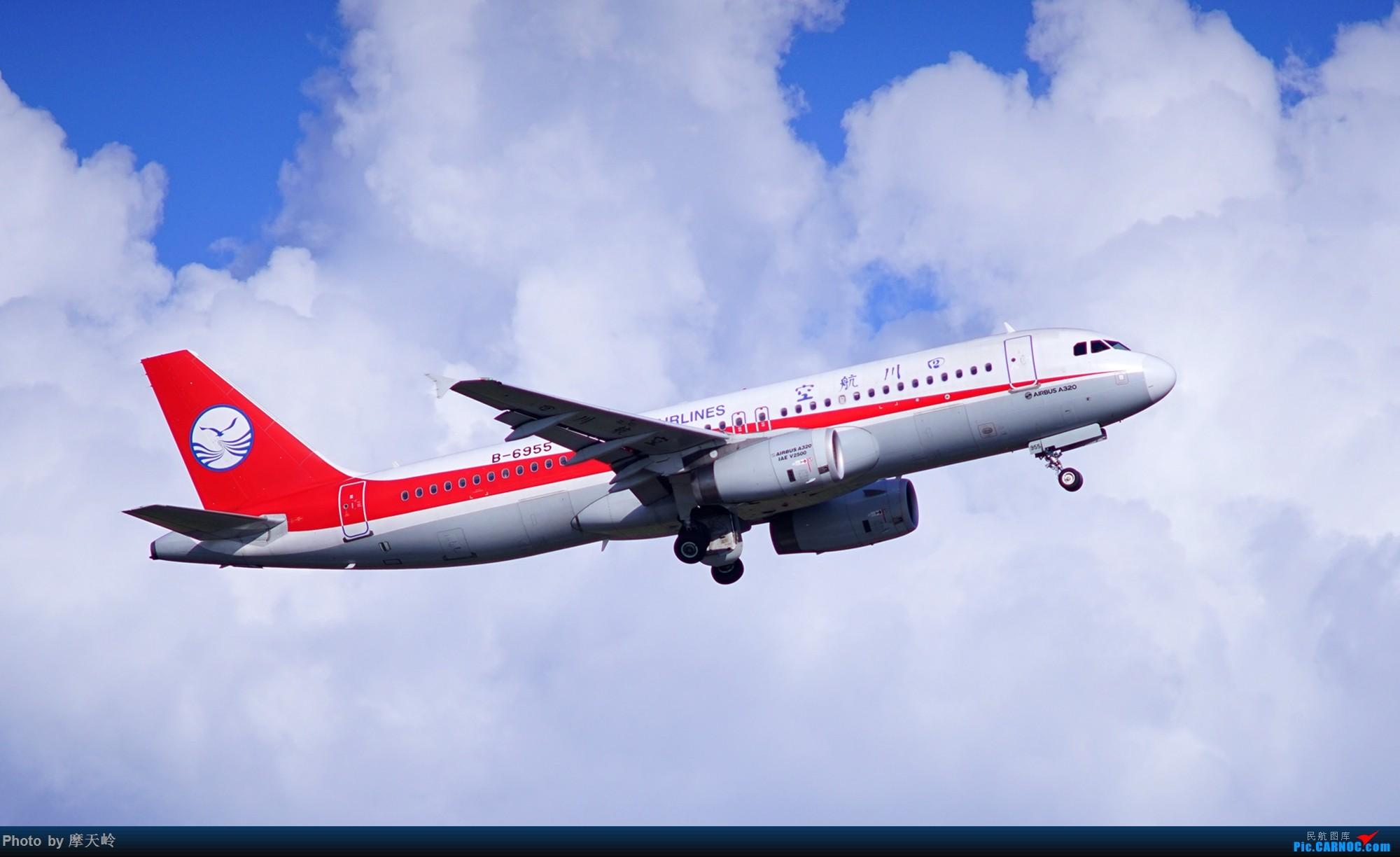 Re:[原创]kmg 东西跑道追拍飞机 AIRBUS A320-200 B-6955 中国昆明长水国际机场