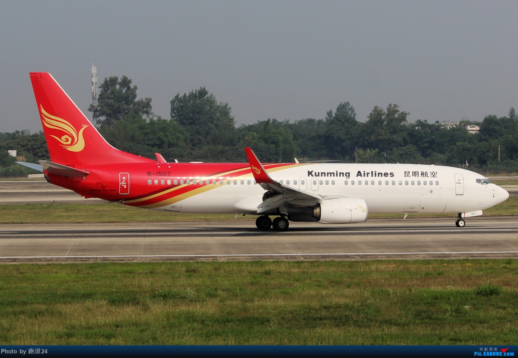 Re:[多图党]昆明AIRLINES 1800*1200