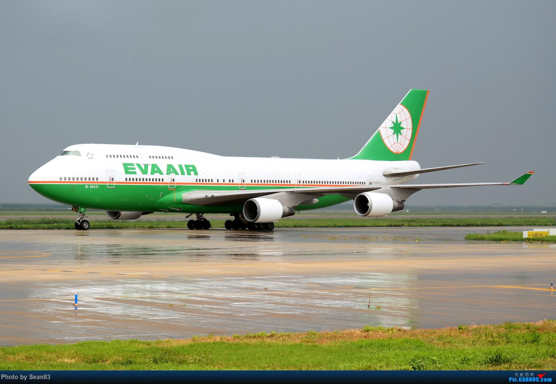 (PVG 1800*)纪念下PVG的常客-长荣747-400 BOEING 747-400 B-16411 上海浦东国际机场