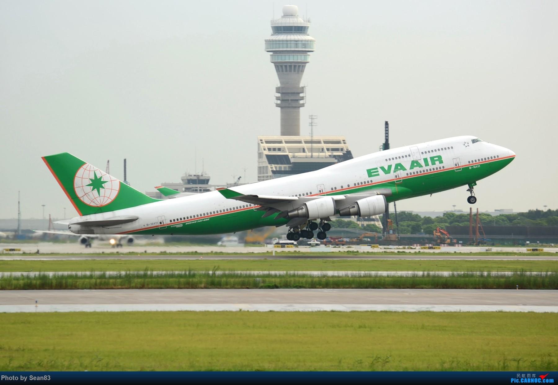 Re:[原创](PVG 1800*)纪念下PVG的常客-长荣747-400 BOEING 747-400 B-16411 上海浦东国际机场
