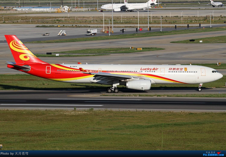 Re:[原创]【KMG】长水西跑的光线还是相当不错的 AIRBUS A330-300 B-5971 中国昆明长水国际机场