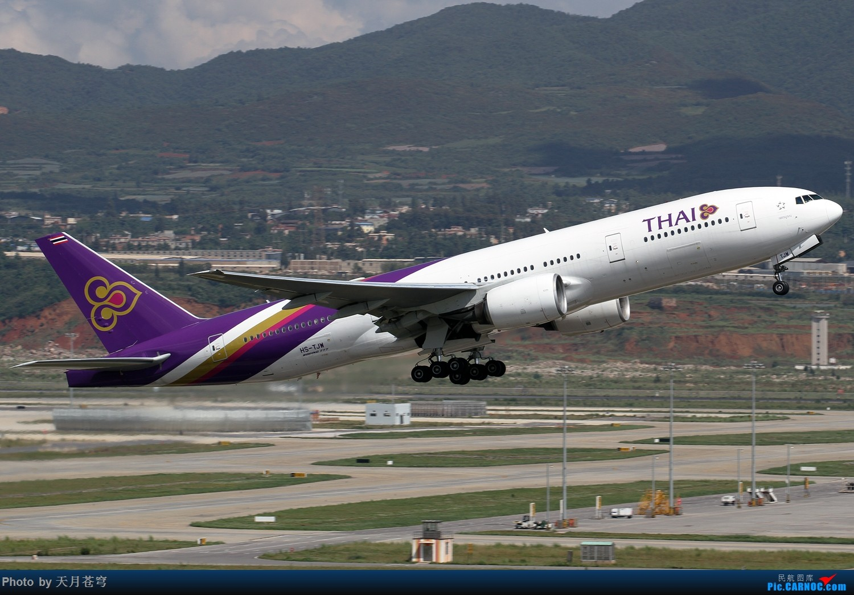 Re:【KMG】长水西跑的光线还是相当不错的 BOEING 777-200 HS-TJW 中国昆明长水国际机场