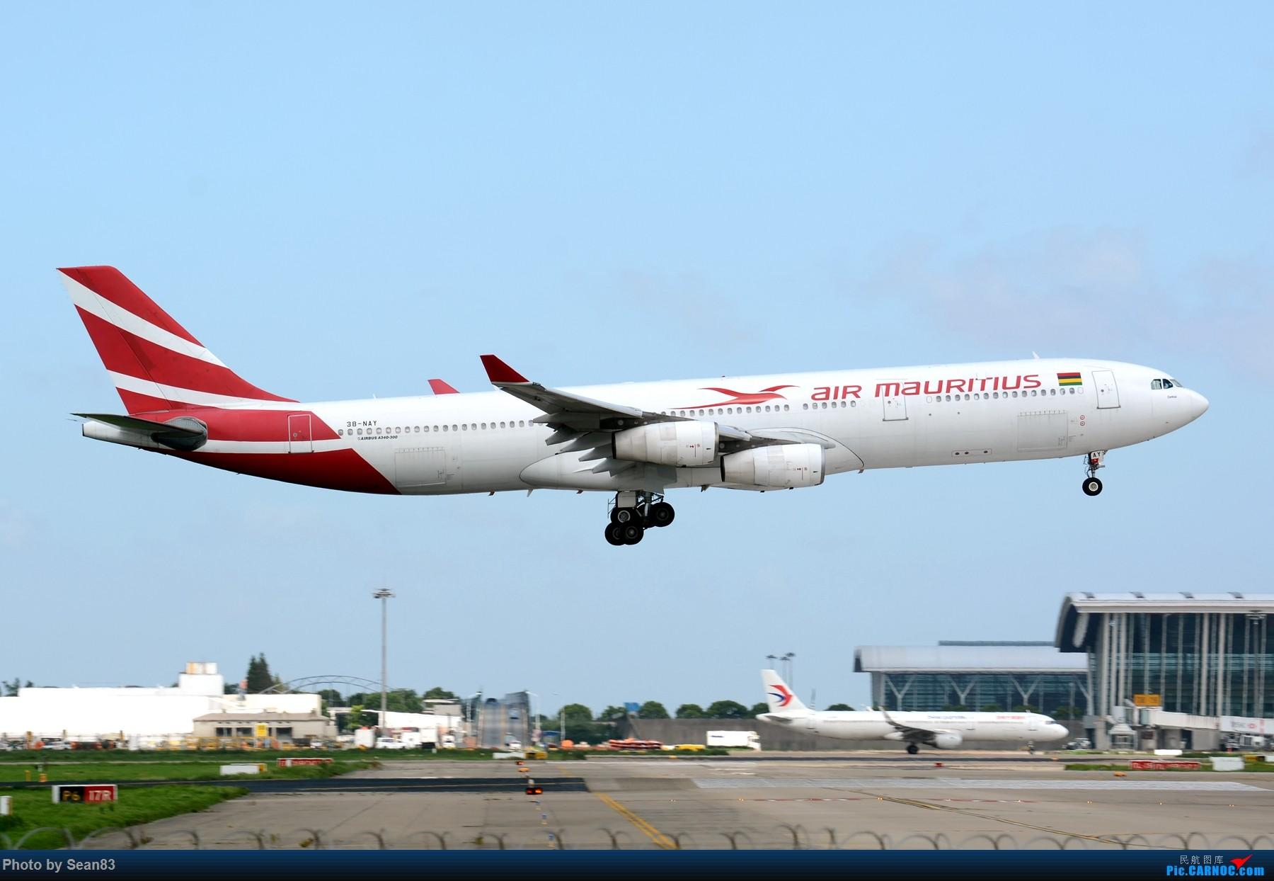 [原创](PVG 1800*)毛里求斯A340-300 AIRBUS A340-300 3B-NAY 上海浦东国际机场