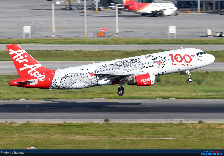 Re:【KMG】长水西跑的光线还是相当不错的 AIRBUS A320-200 9M-AQH 中国昆明长水国际机场