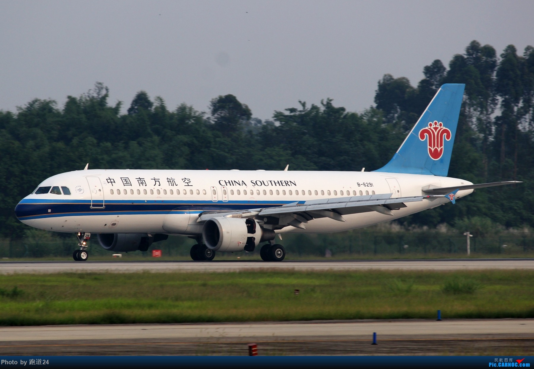 [原创]【多图党】归来的货 1800*1200 AIRBUS A320-200 B-6291 中国成都双流国际机场