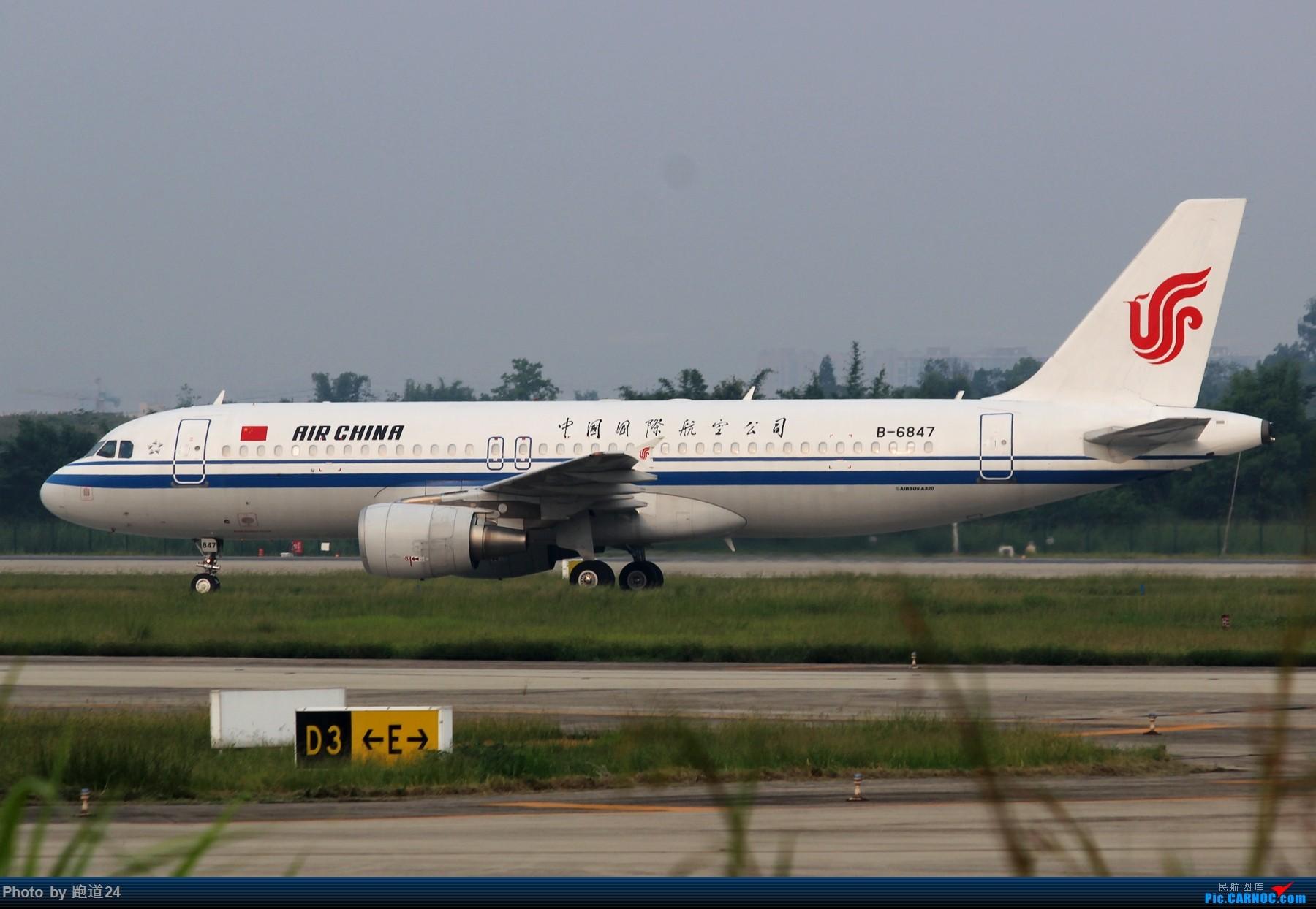 Re:[原创]【多图党】归来的货 1800*1200 AIRBUS A320-200 B-6847 中国成都双流国际机场