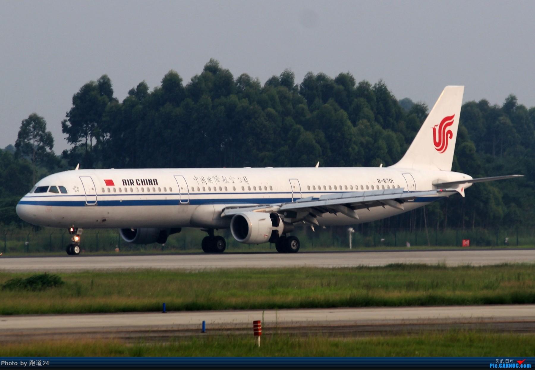 Re:[原创]【多图党】归来的货 1800*1200 AIRBUS A321-200 B-6701 中国成都双流国际机场