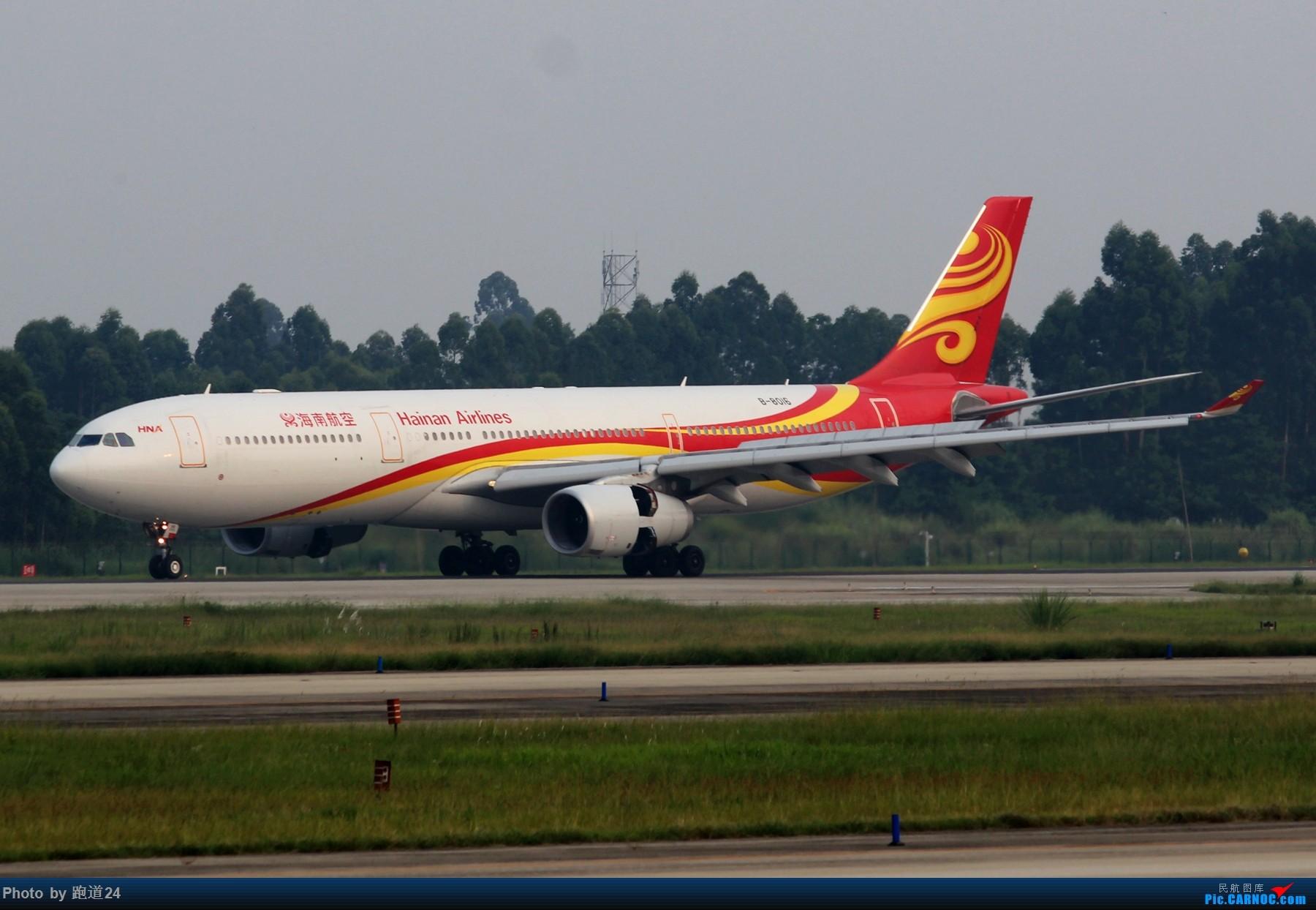 Re:[原创]【多图党】归来的货 1800*1200 AIRBUS A330-300 B-8016 中国成都双流国际机场