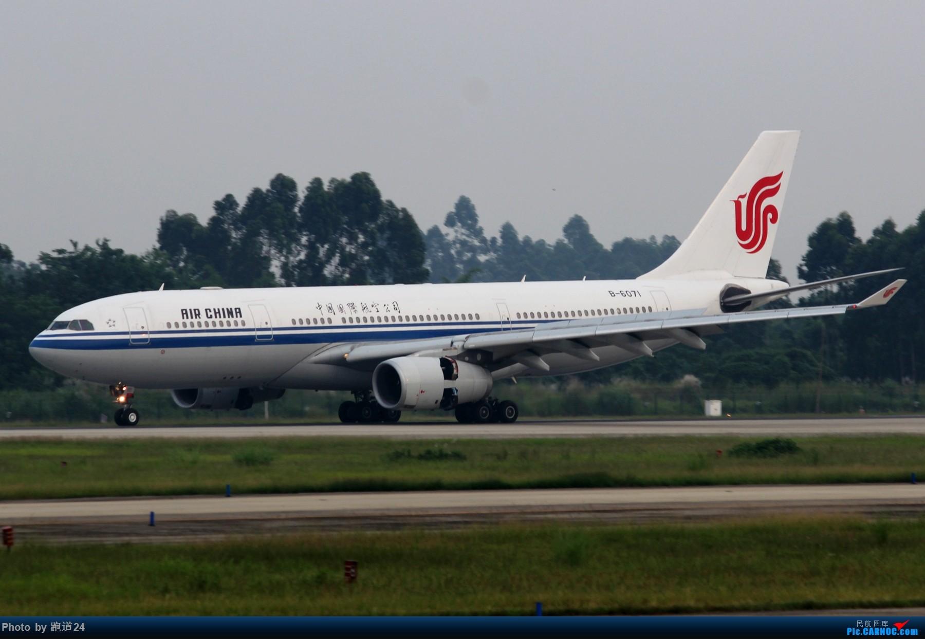 Re:[原创]【多图党】归来的货 1800*1200 AIRBUS A330-200 B-6071 中国成都双流国际机场