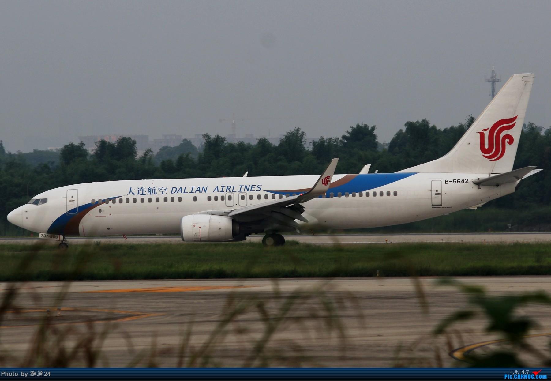 Re:[原创]【多图党】归来的货 1800*1200 BOEING 737-800 B-5642 中国成都双流国际机场