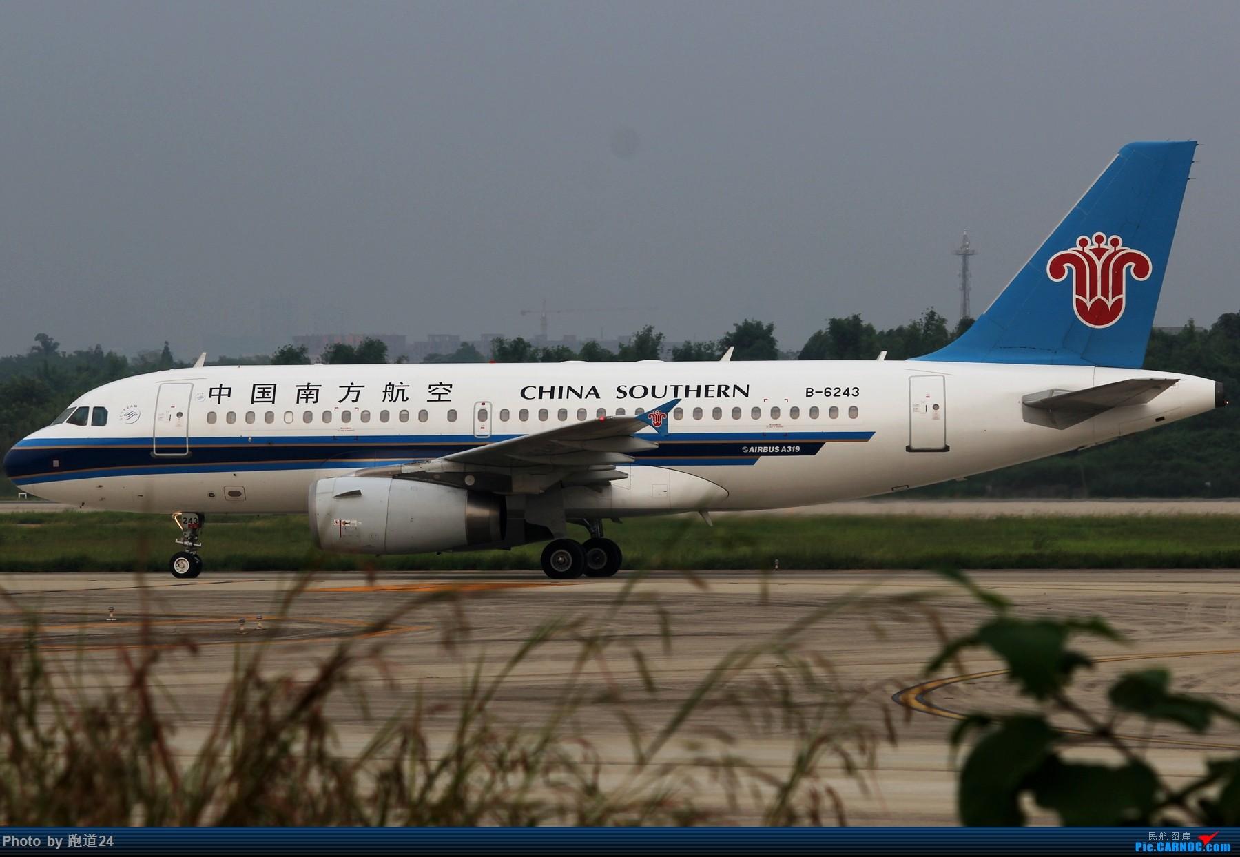 Re:[原创]【多图党】归来的货 1800*1200 AIRBUS A319-100 B-6243 中国成都双流国际机场