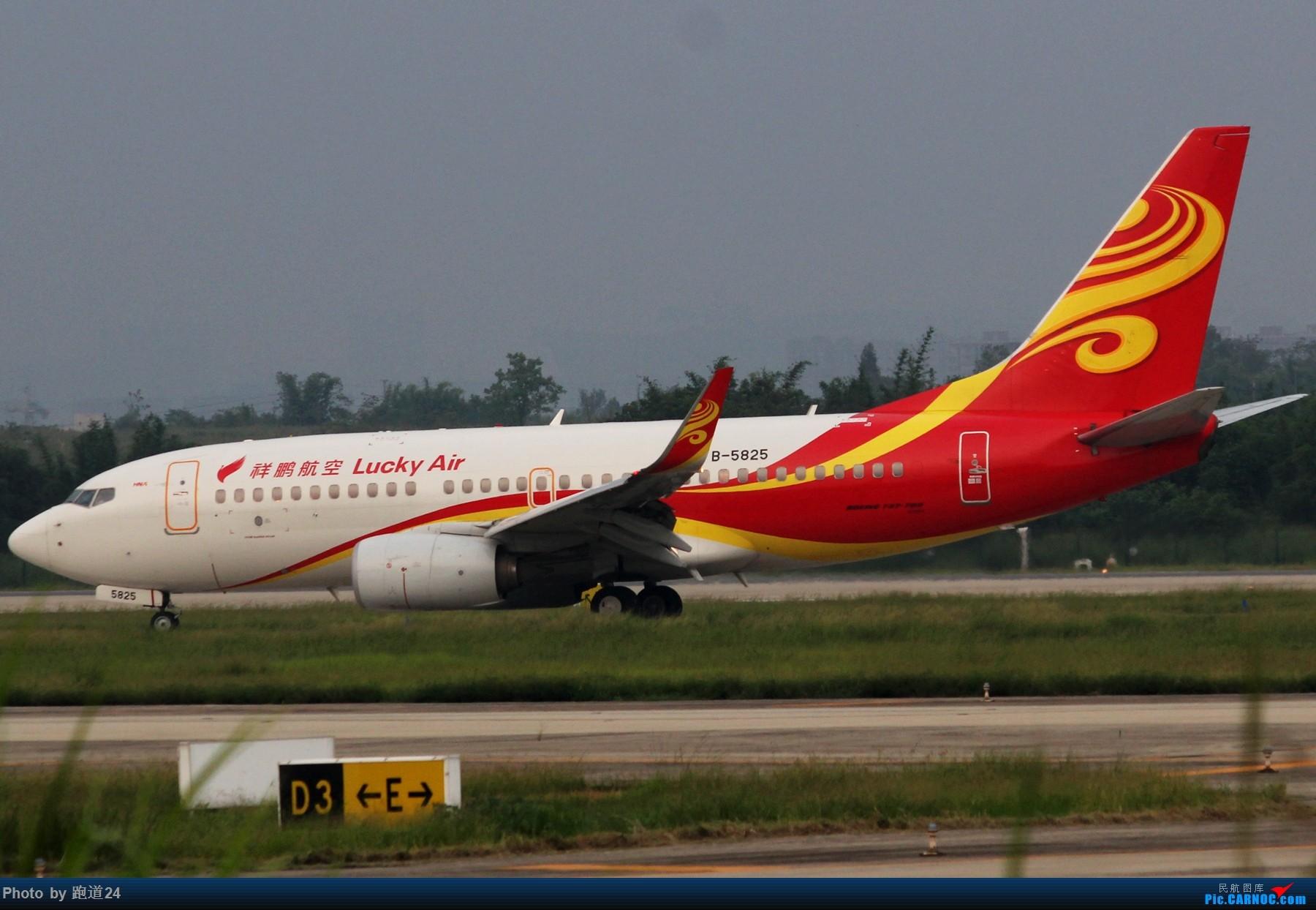 Re:[原创]【多图党】归来的货 1800*1200 BOEING 737-700 B-5825 中国成都双流国际机场