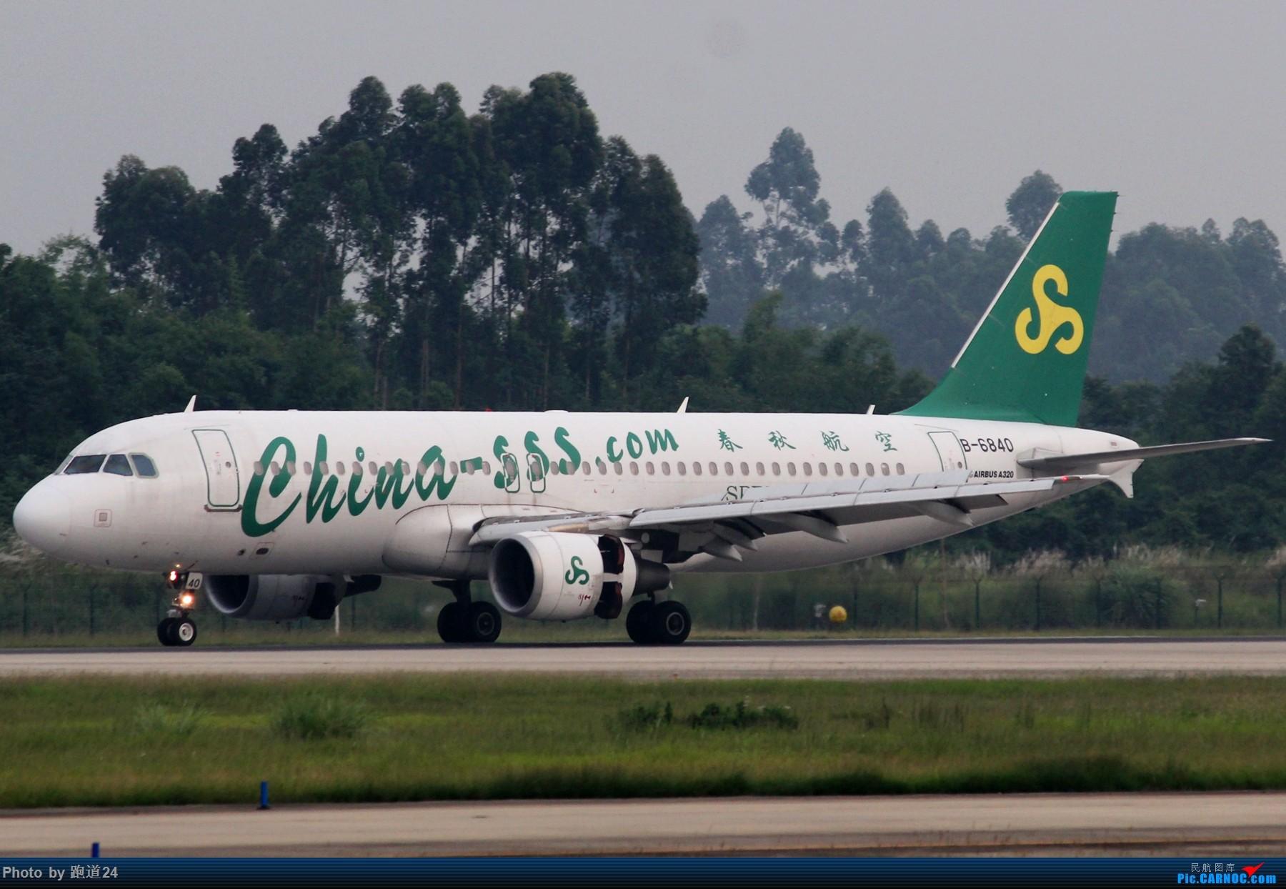 Re:[原创]【多图党】归来的货 1800*1200 AIRBUS A320-200 B-6840 中国成都双流国际机场