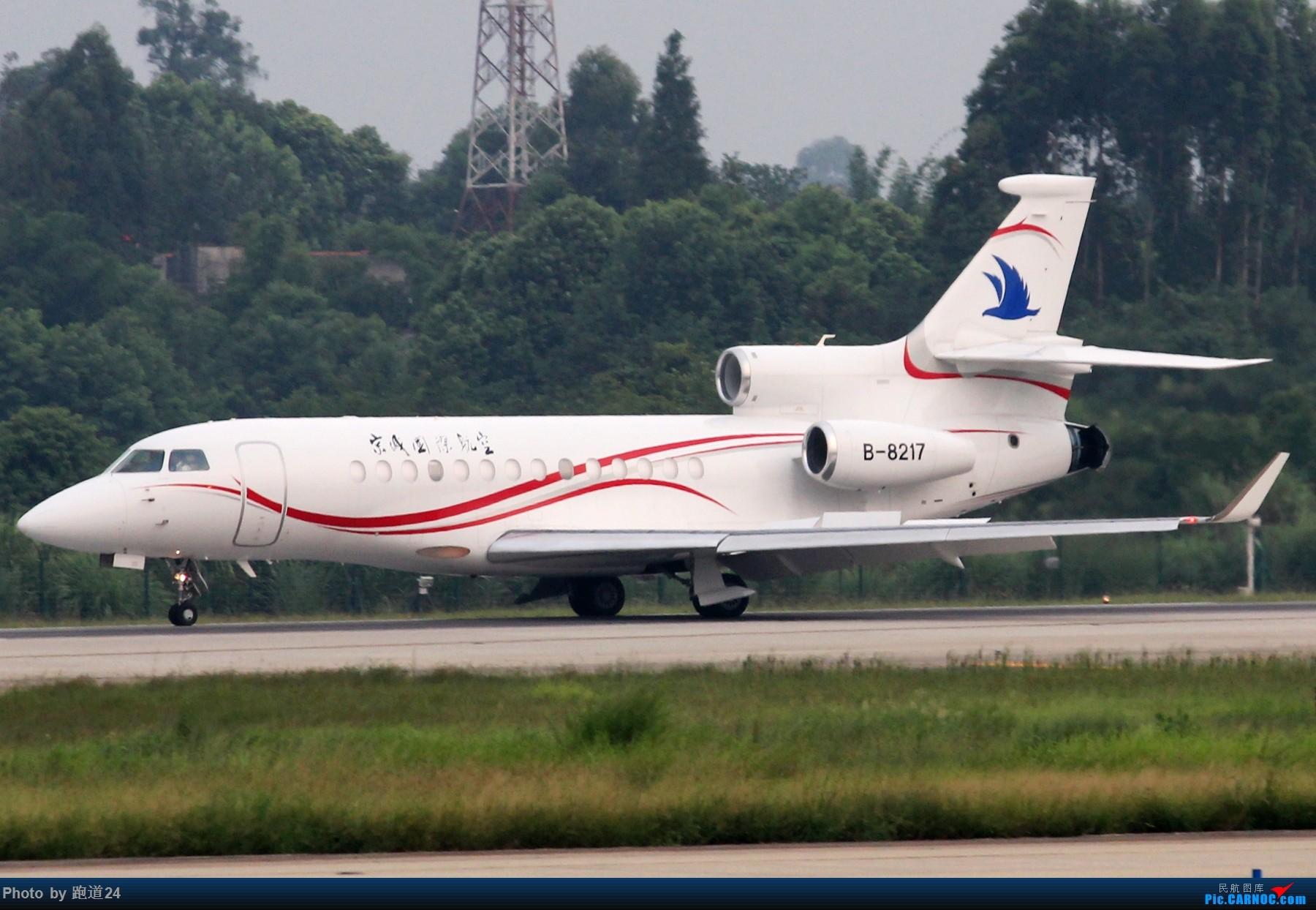 Re:[原创]【多图党】归来的货 1800*1200 DASSAULT FALCON 7X B-8217 中国成都双流国际机场