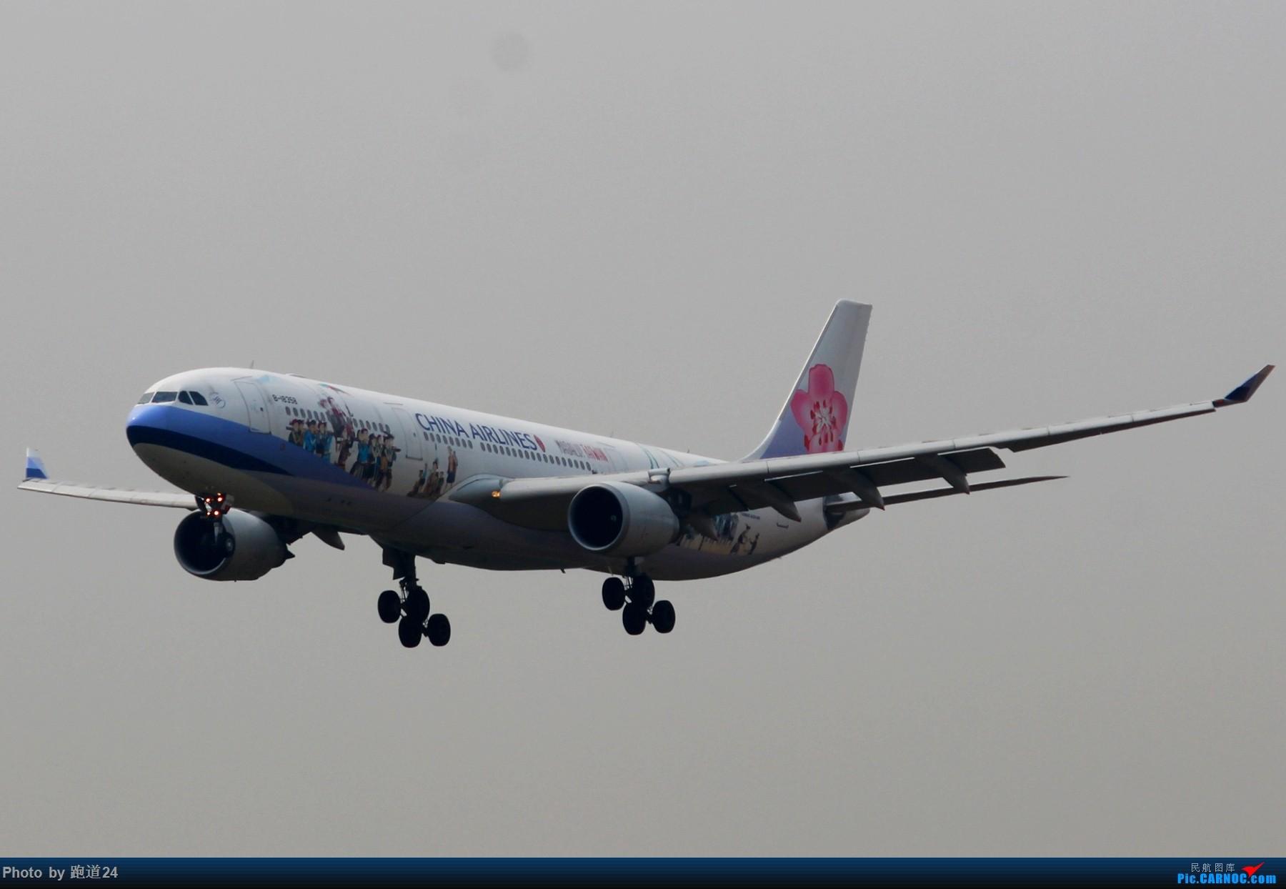 [原创]【多图党】华航原住民彩绘 1800*1200 AIRBUS A330-302 B-18358 中国成都双流国际机场