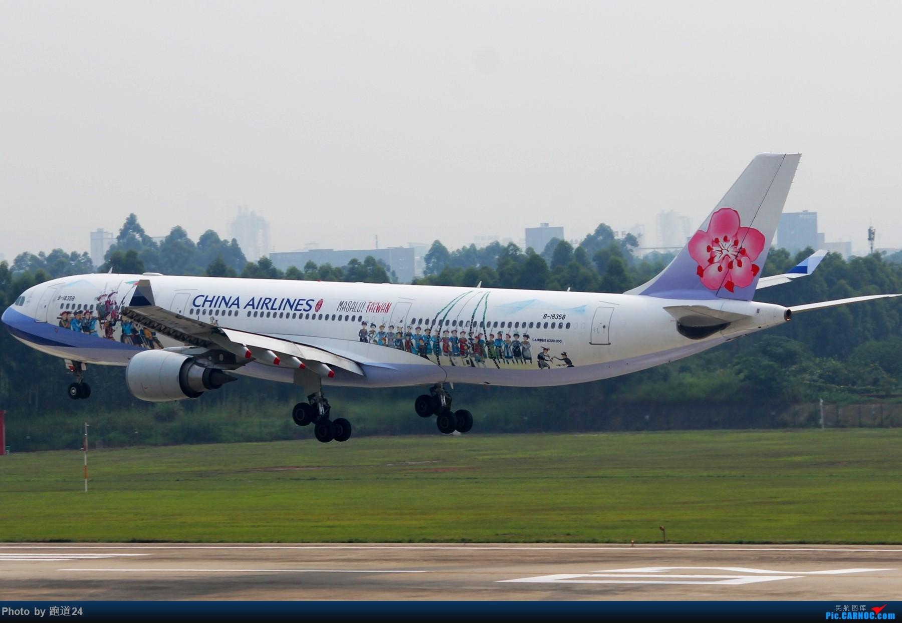Re:[原创]【多图党】华航原住民彩绘 1800*1200 AIRBUS A330-302 B-18358 中国成都双流国际机场
