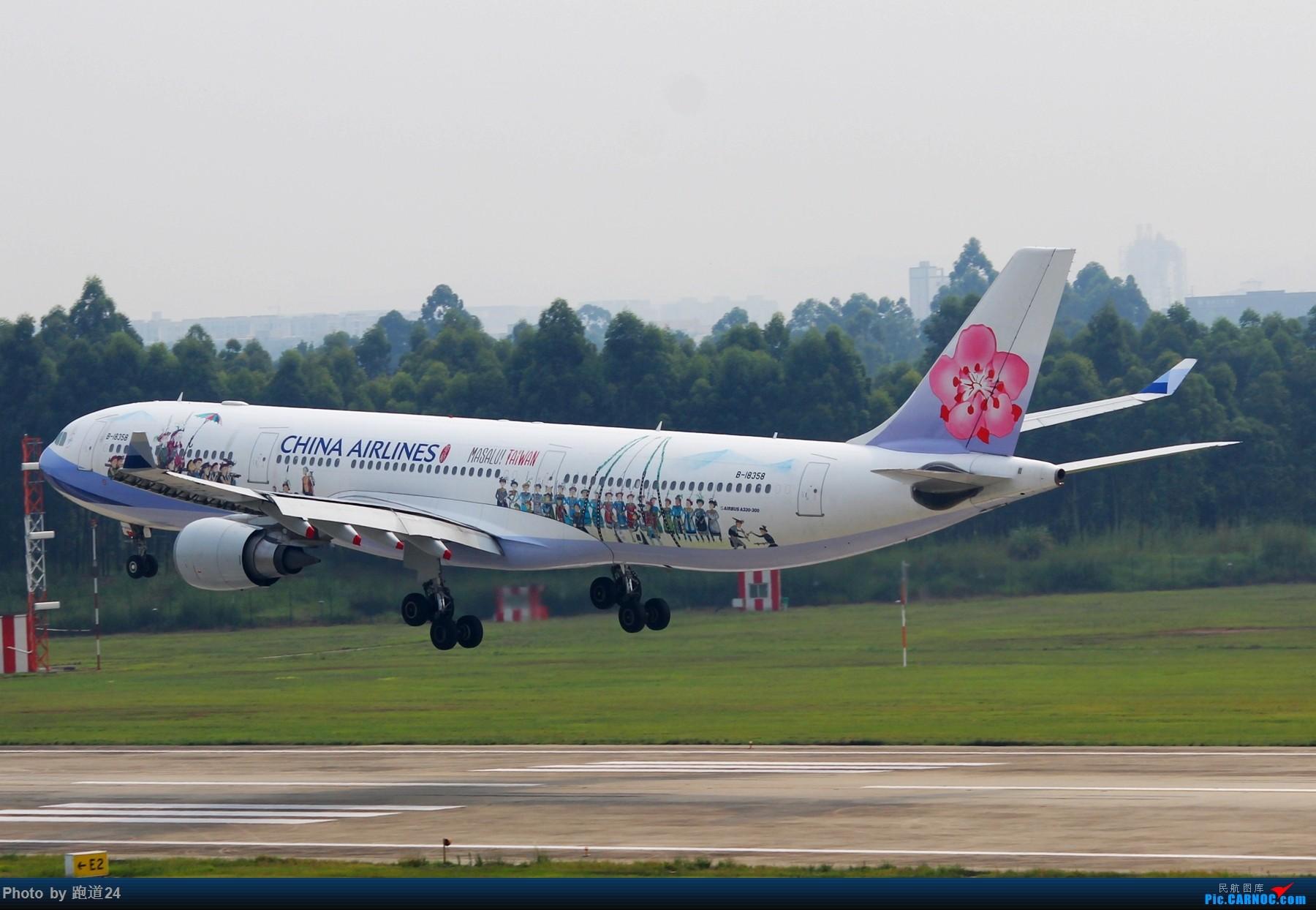Re:【多图党】华航原住民彩绘 1800*1200 AIRBUS A330-302 B-18358 中国成都双流国际机场