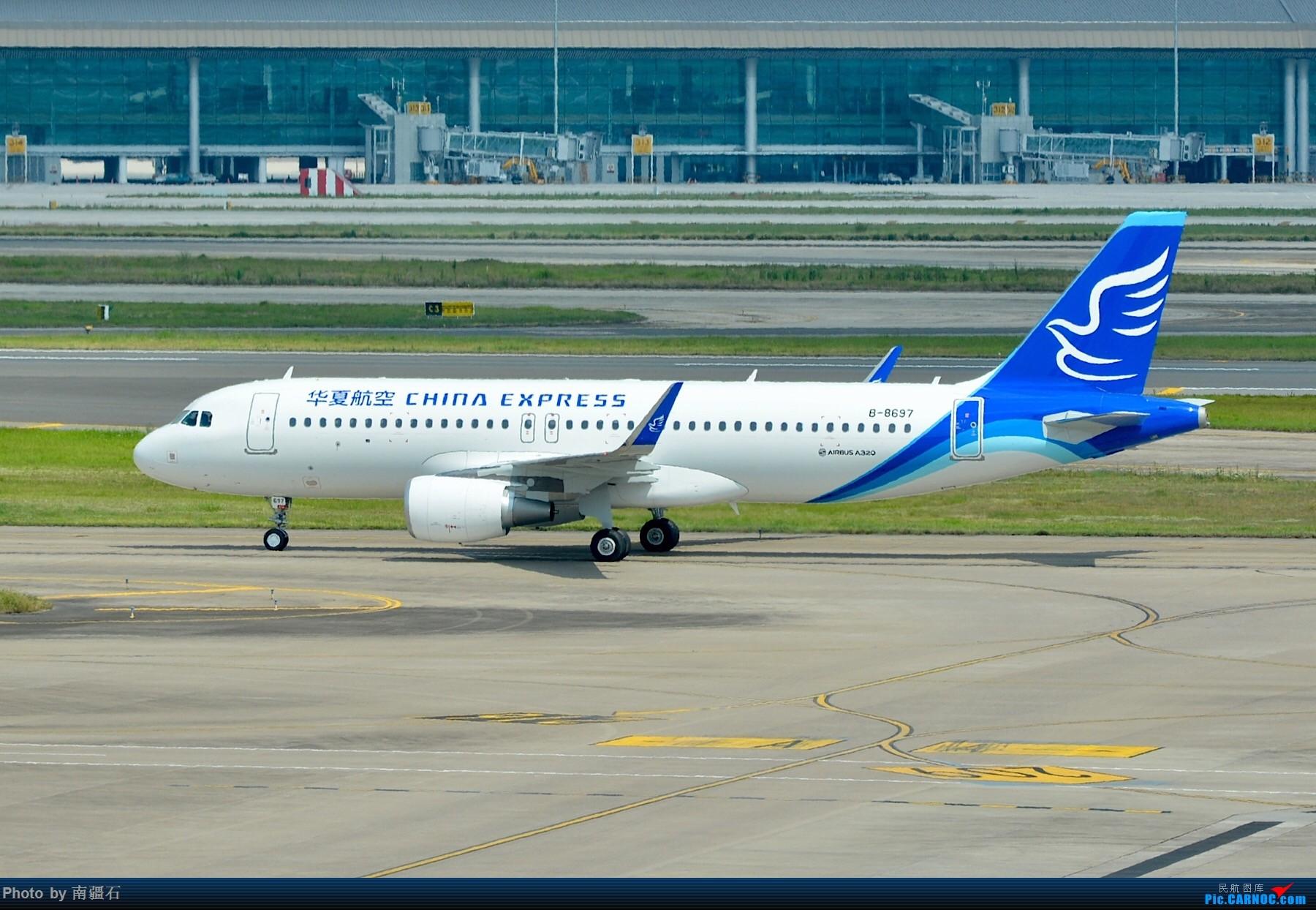 [原创]8月20日 重庆江北机场偶遇华夏第一架a320 AIRBUS A320-200 B-8697 中国重庆江北国际机场
