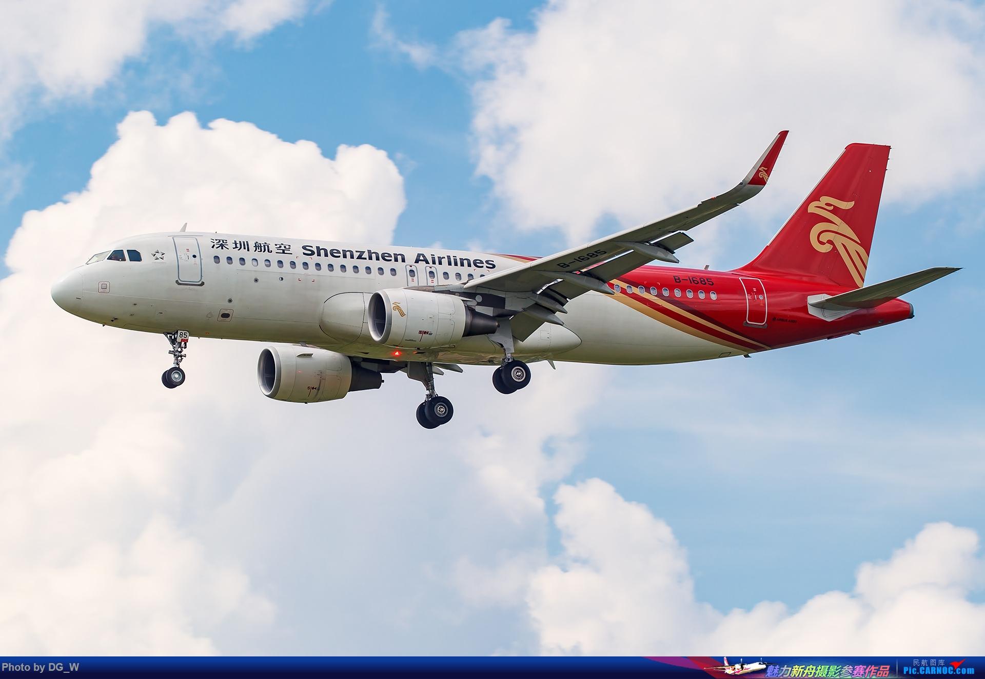 Re:[原创]【南宁飞友】难得的23跑道落地视角和宽体机 AIRBUS A320-200 B-1685 中国南宁吴圩国际机场