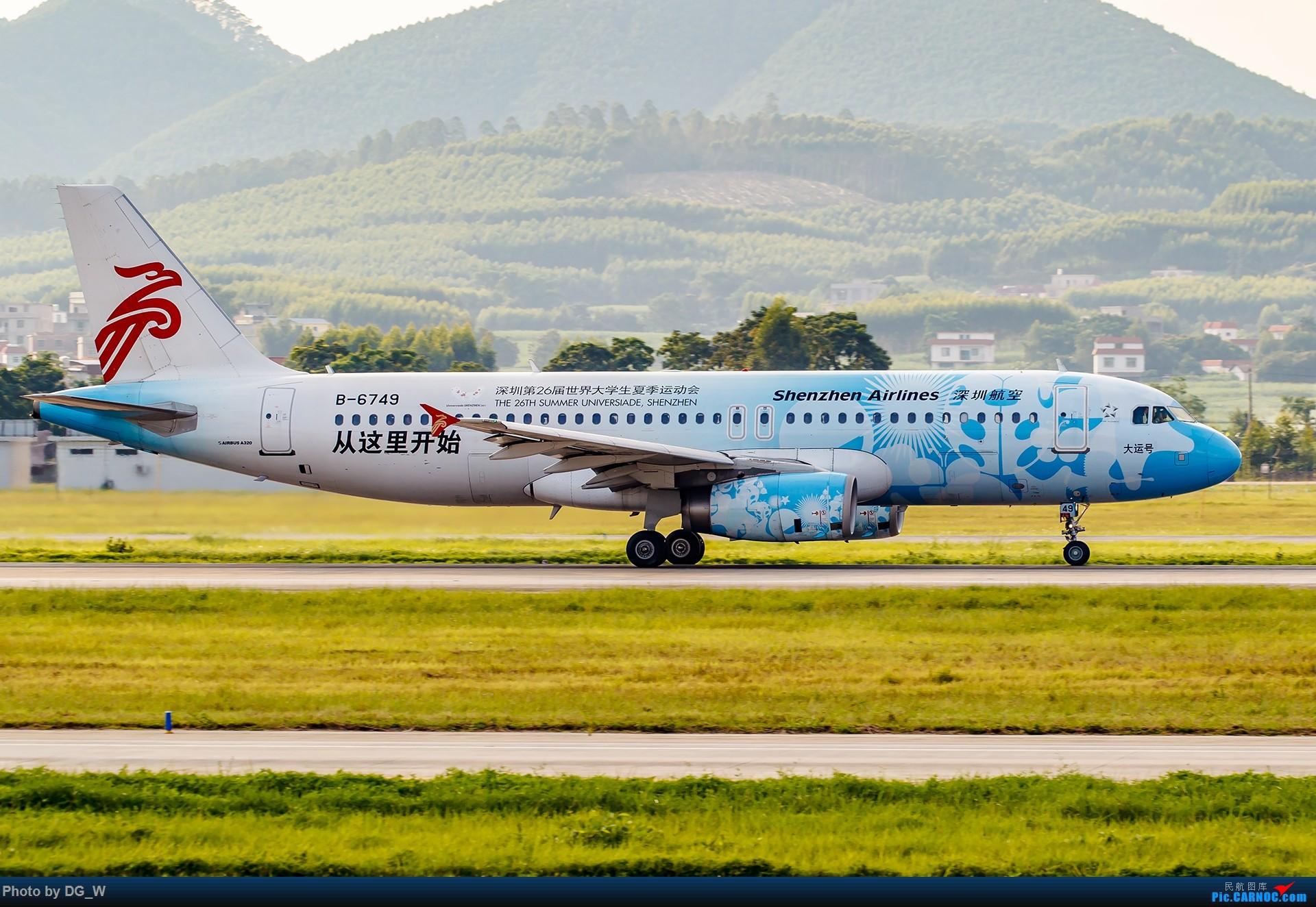 Re:[原创]【南宁飞友】难得的23跑道落地视角和宽体机 AIRBUS A320-200 B-6749 中国南宁吴圩国际机场