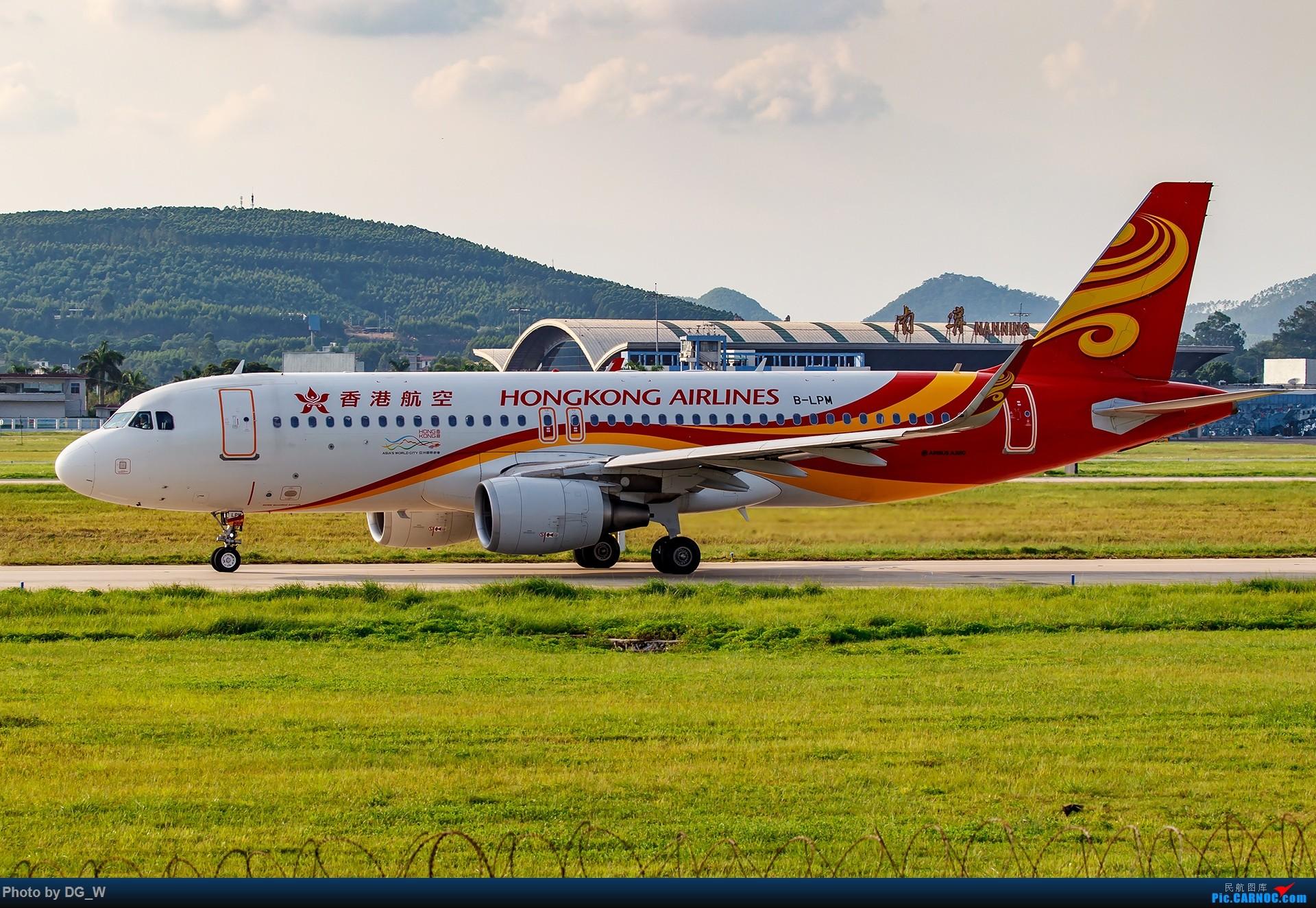 Re:[原创]【南宁飞友】难得的23跑道落地视角和宽体机 AIRBUS A320-200 B-LPM 中国南宁吴圩国际机场