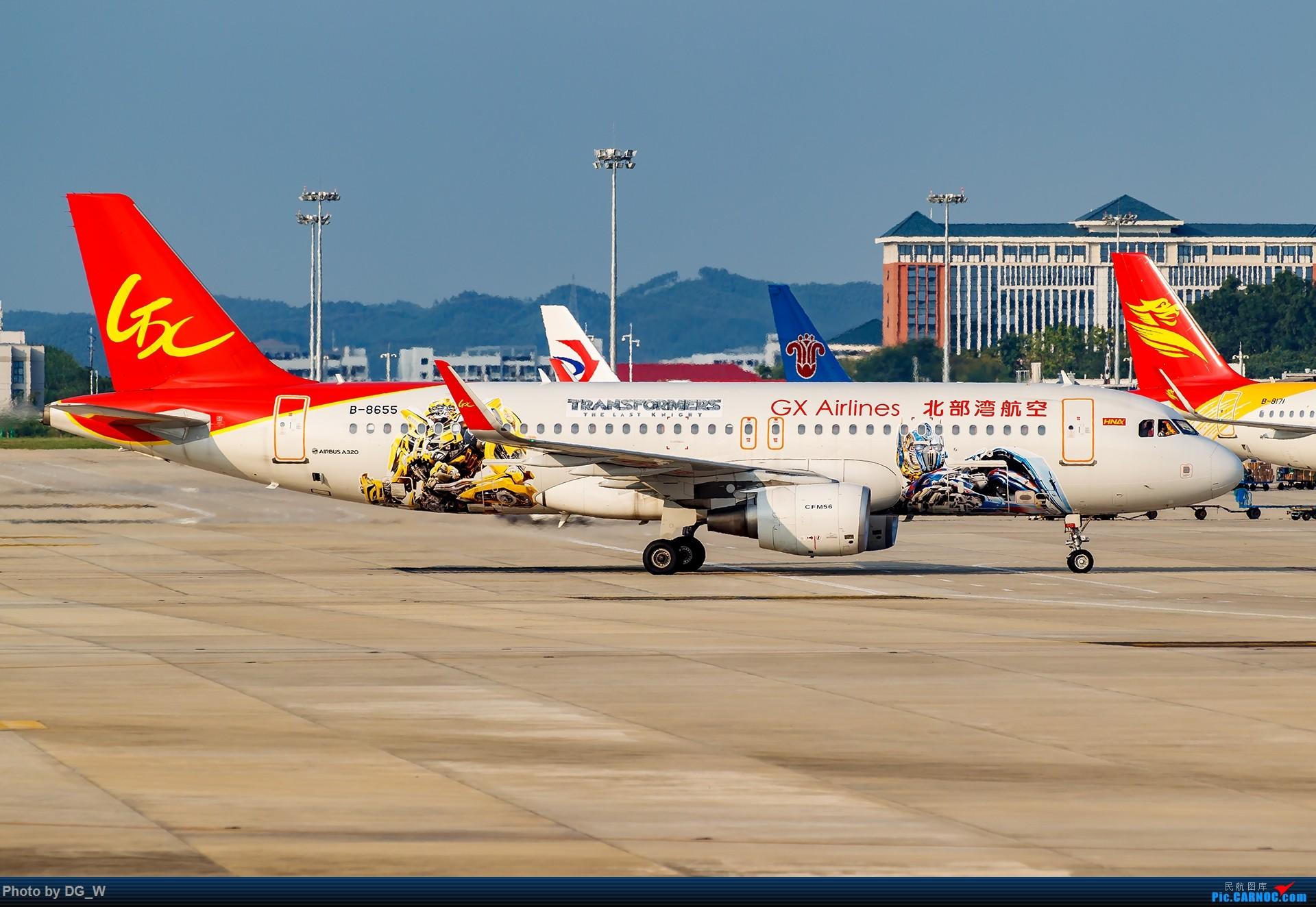 Re:[原创]【南宁飞友】难得的23跑道落地视角和宽体机 AIRBUS A320-200 B-8655 中国南宁吴圩国际机场