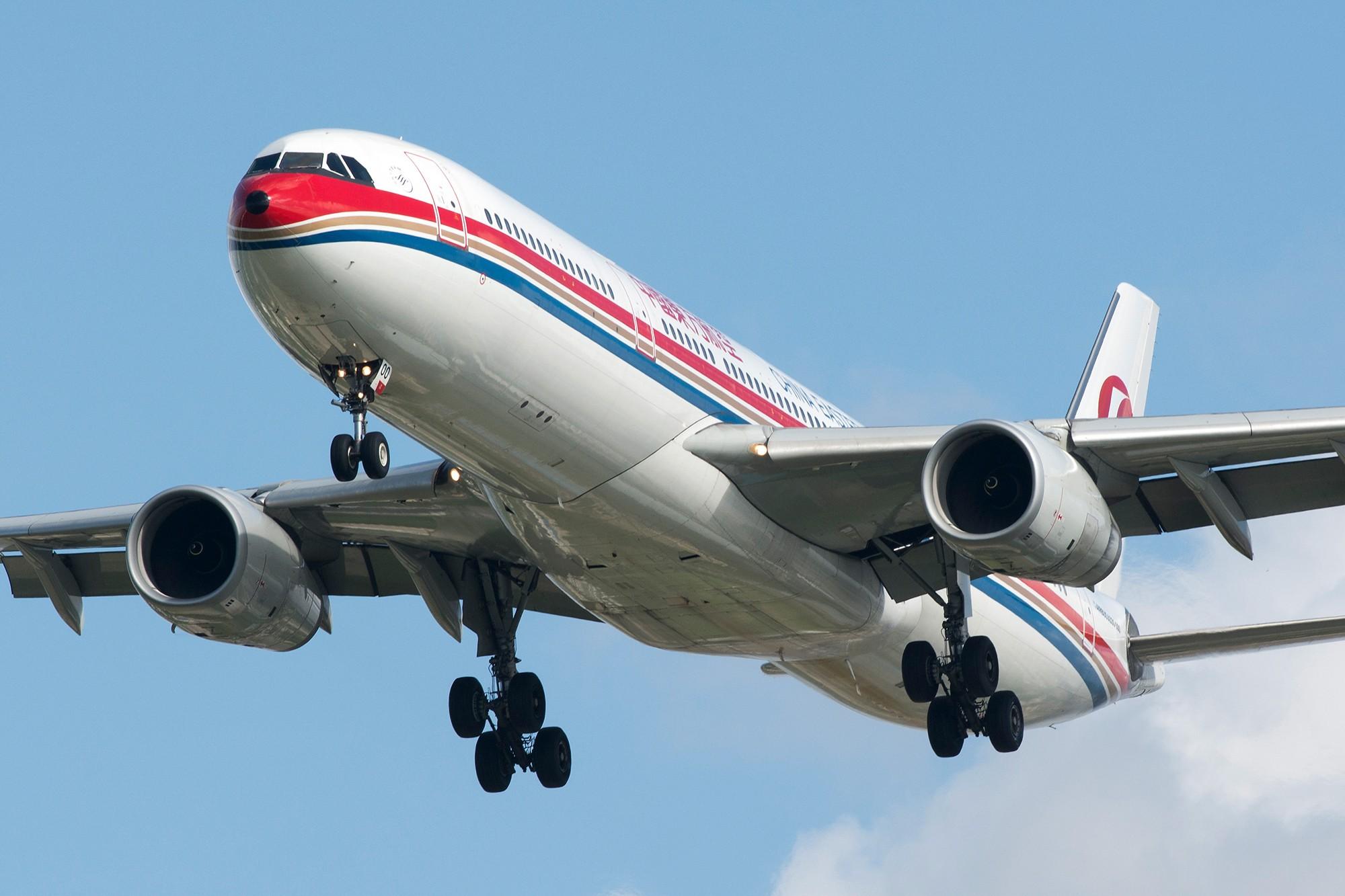 [原创]【PVG】一图党之东航老装333 AIRBUS A330-300 B-6100 中国上海浦东国际机场
