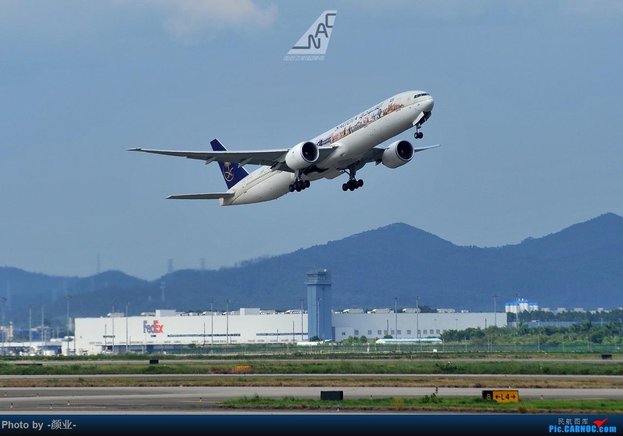 Re:2011-2017我的打灰机心情[广州] BOEING 777-300ER HZ-AK28 中国广州白云国际机场