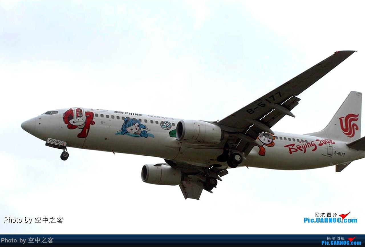 Re:[公告]传承奥运精神 寻找那些年曾经拍过的国航奥运彩绘机~ 贴图有大奖哦!!! BOEING 737-800 B-5177 合肥骆岗国际机场