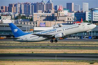 硬貨,罕見!阿富汗阿里亞娜航空737-400