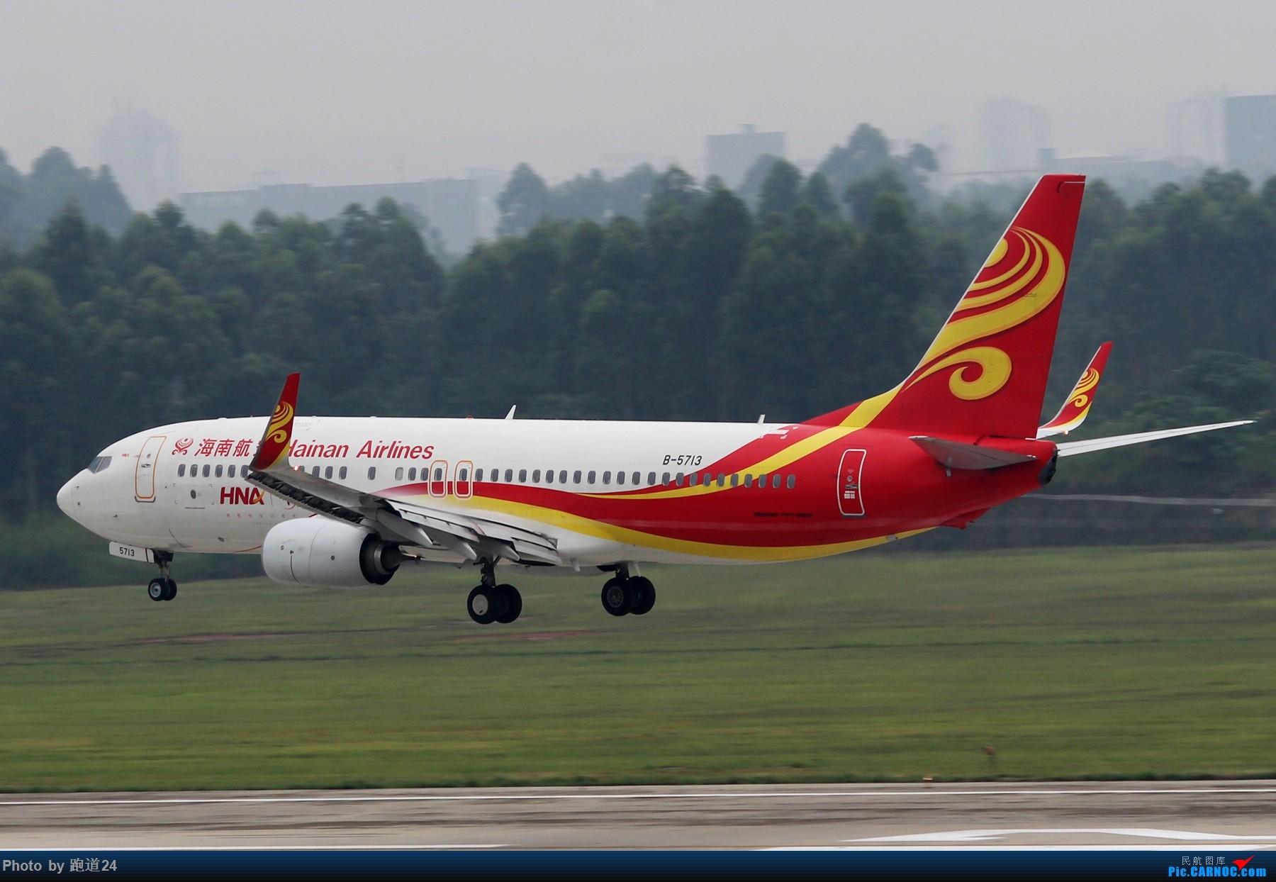 [原创]【多图党】海航738 1800*1200 BOEING 737-800 B-5713 中国成都双流国际机场