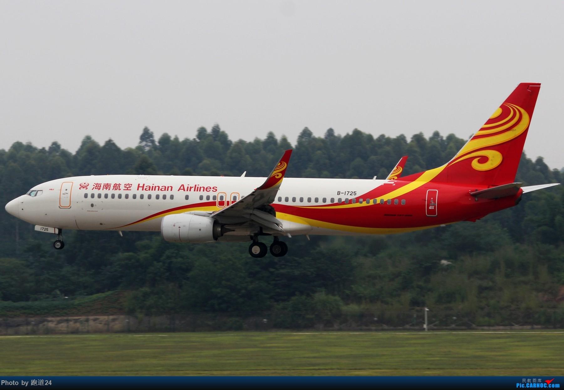 Re:[原创]【多图党】海航738 1800*1200 BOEING 737-800 B-1725 中国成都双流国际机场