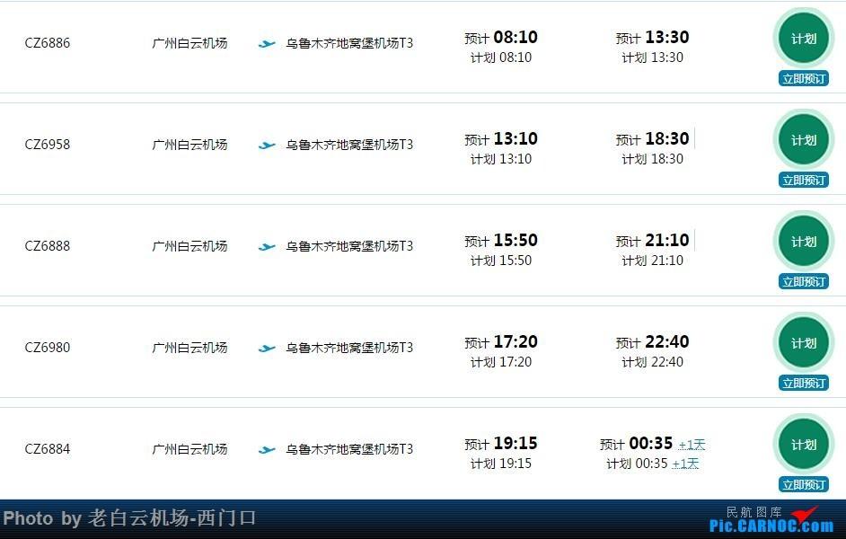 Re:Re:【fskjx的飞行游记☆49】探访中国最西端的城市——喀什