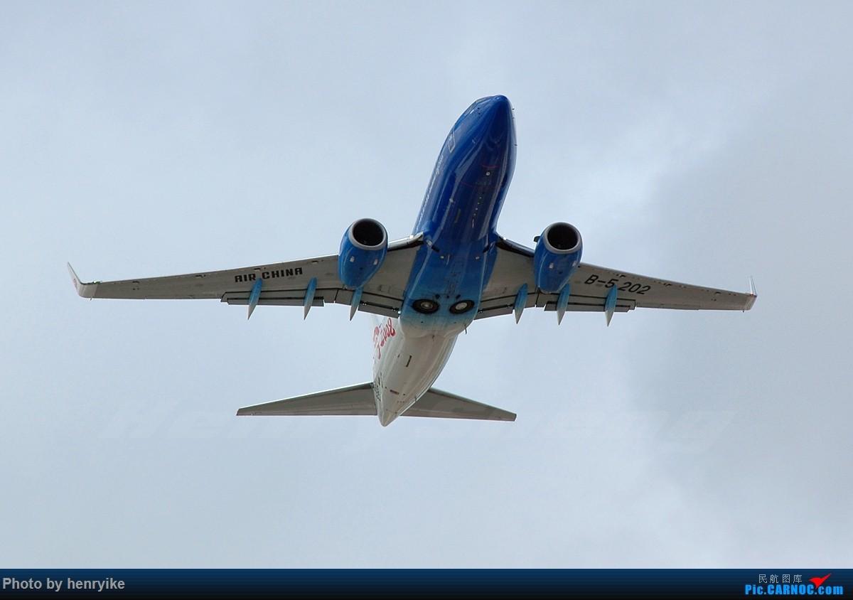 Re:[公告]传承奥运精神 寻找那些年曾经拍过的国航奥运彩绘机~ 贴图有大奖哦!!! BOEING 737-700 B-5202 中国上海浦东国际机场