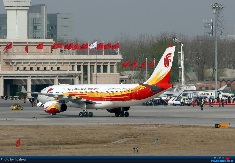 Re:[公告]传承奥运精神 寻找那些年曾经拍过的国航奥运彩绘机~ 贴图有大奖哦!!! AIRBUS A330-200 B-6075 中国北京首都国际机场