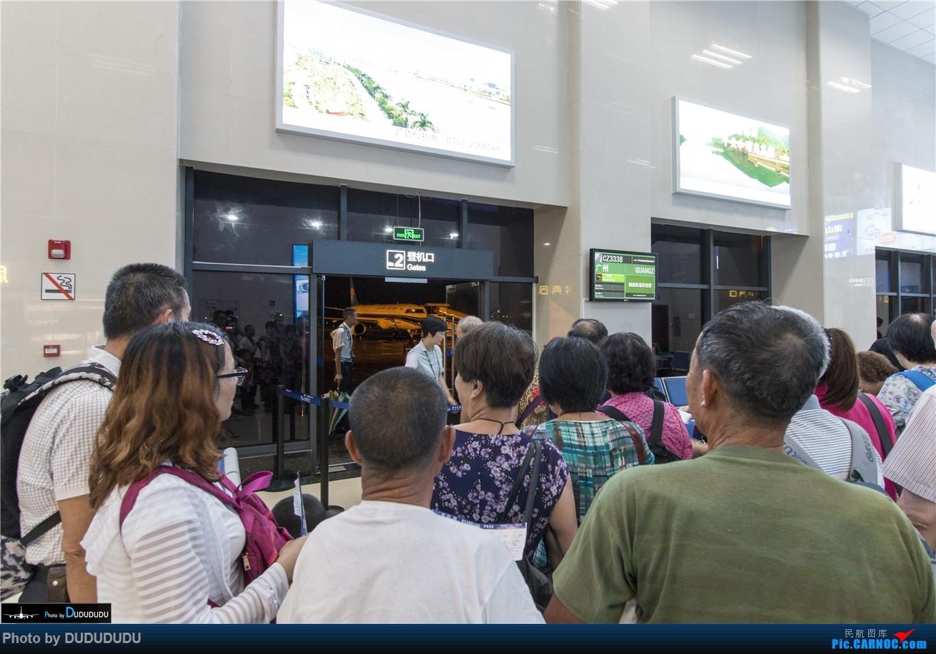 Re:[原创]【DUDUDUDU】暑期飞行合集 从A388到MA60    中国梅县长岗岌机场