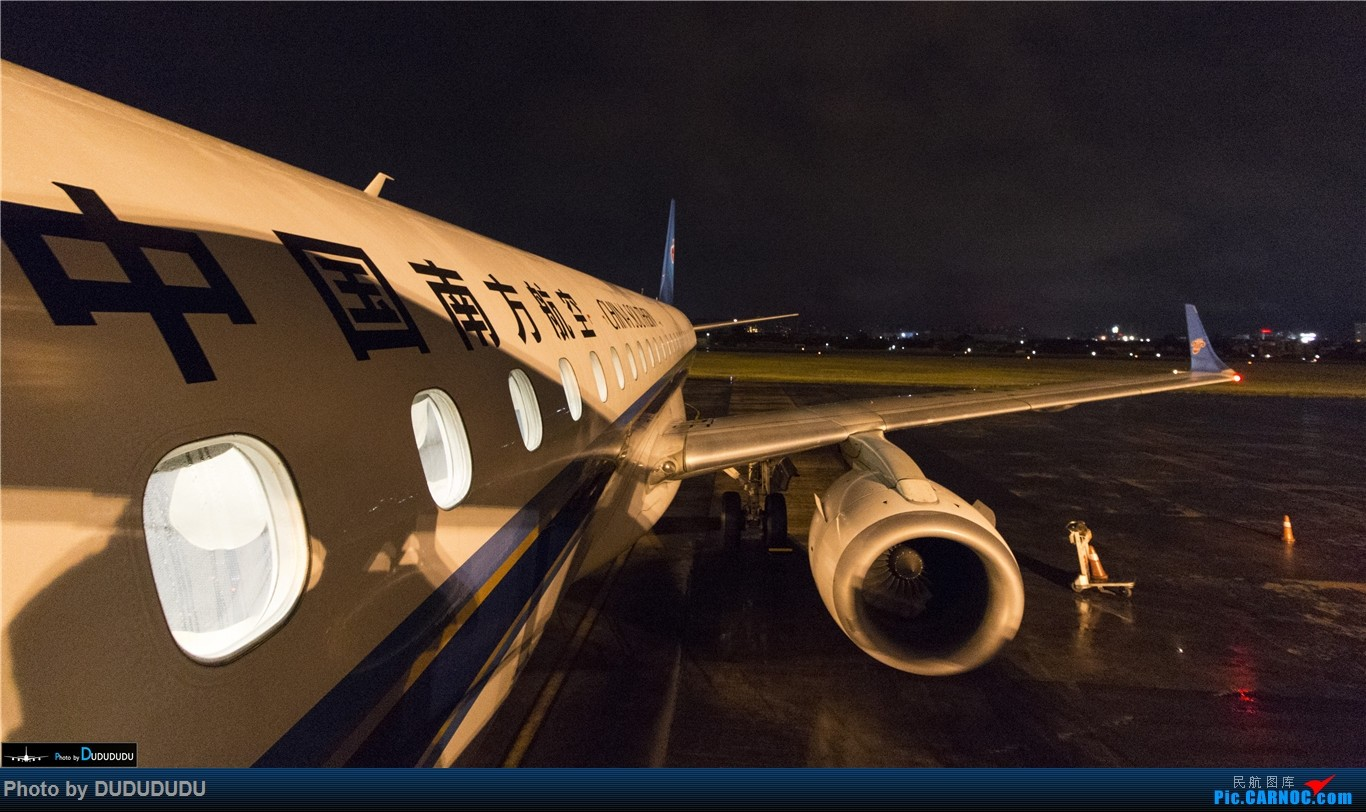 Re:[原创]【DUDUDUDU】暑期飞行合集 从A388到MA60 EMBRAER E-190 B-3218 中国梅县长岗岌机场