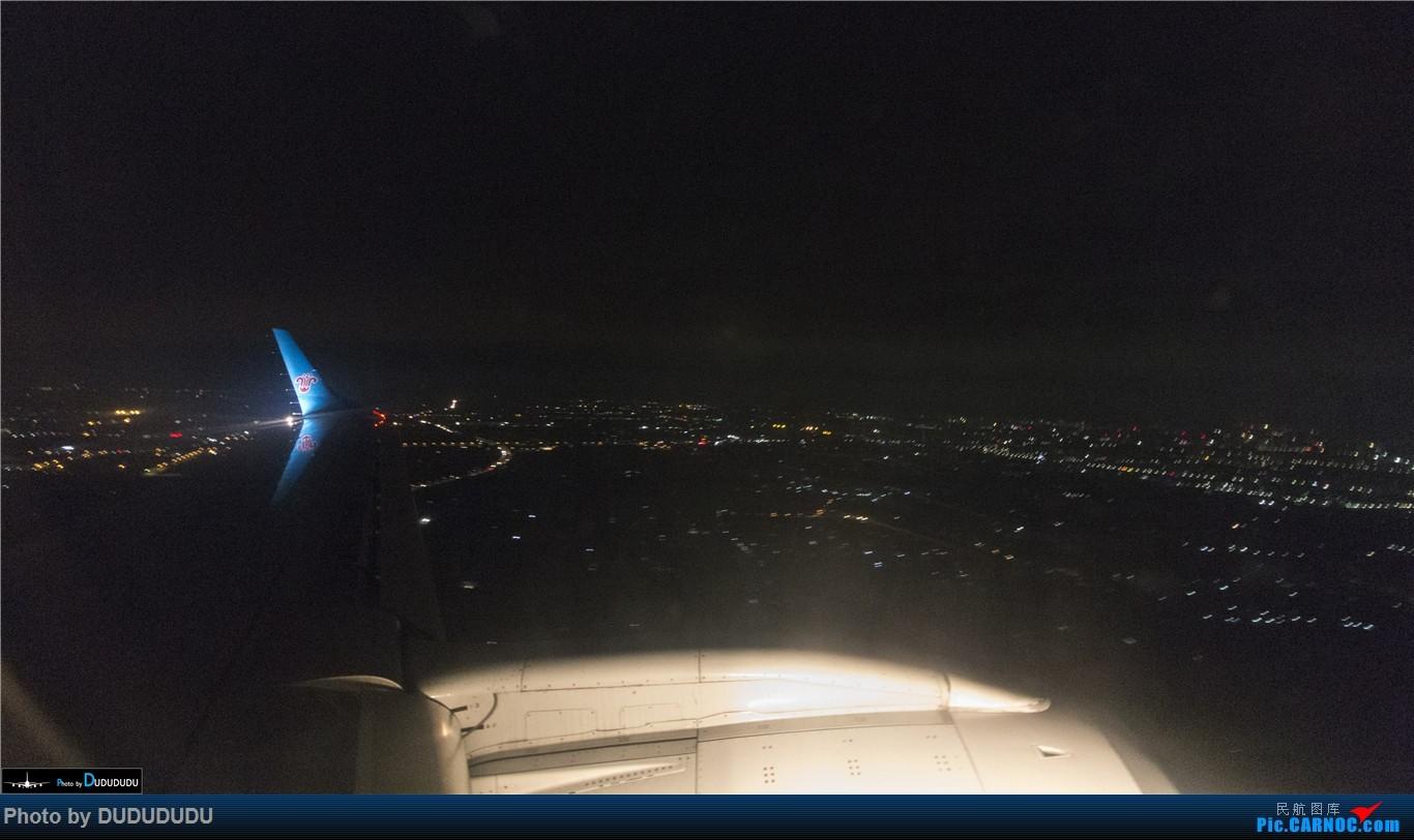 Re:[原创]【DUDUDUDU】暑期飞行合集 从A388到MA60 EMBRAER E-190 B-3218 中国广州白云国际机场