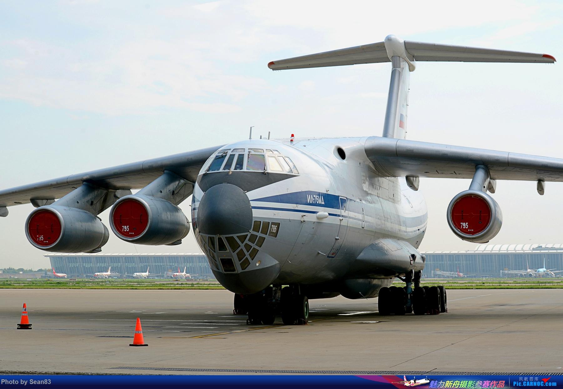 Re:[原创]伊尔76MA ILYUSHIN IL-76