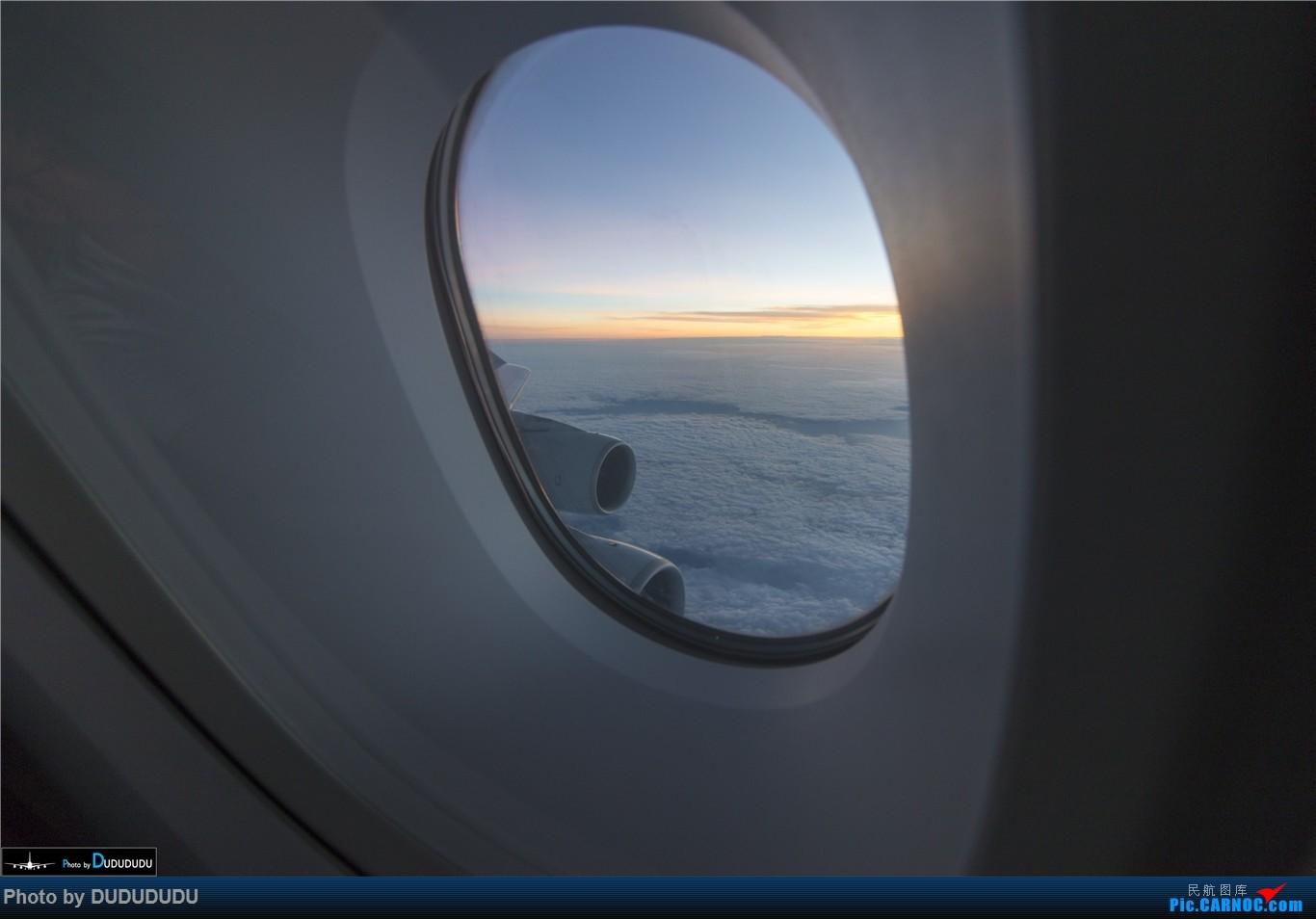 Re:[原创]【DUDUDUDU】暑期飞行合集 从A388到MA60 AIRBUS A380 B-6140 中国广州白云国际机场
